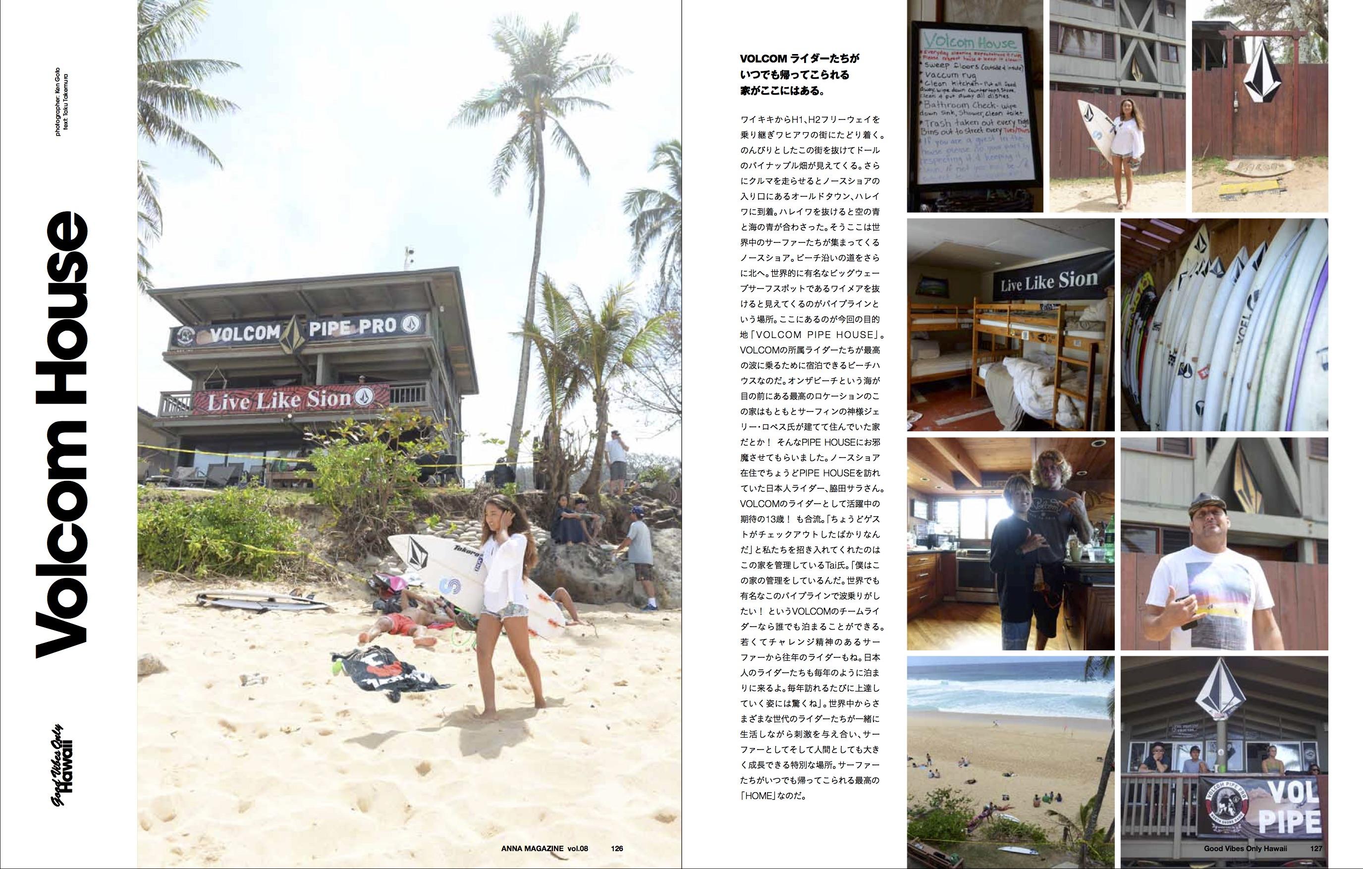 anna magazine vol.8 P61