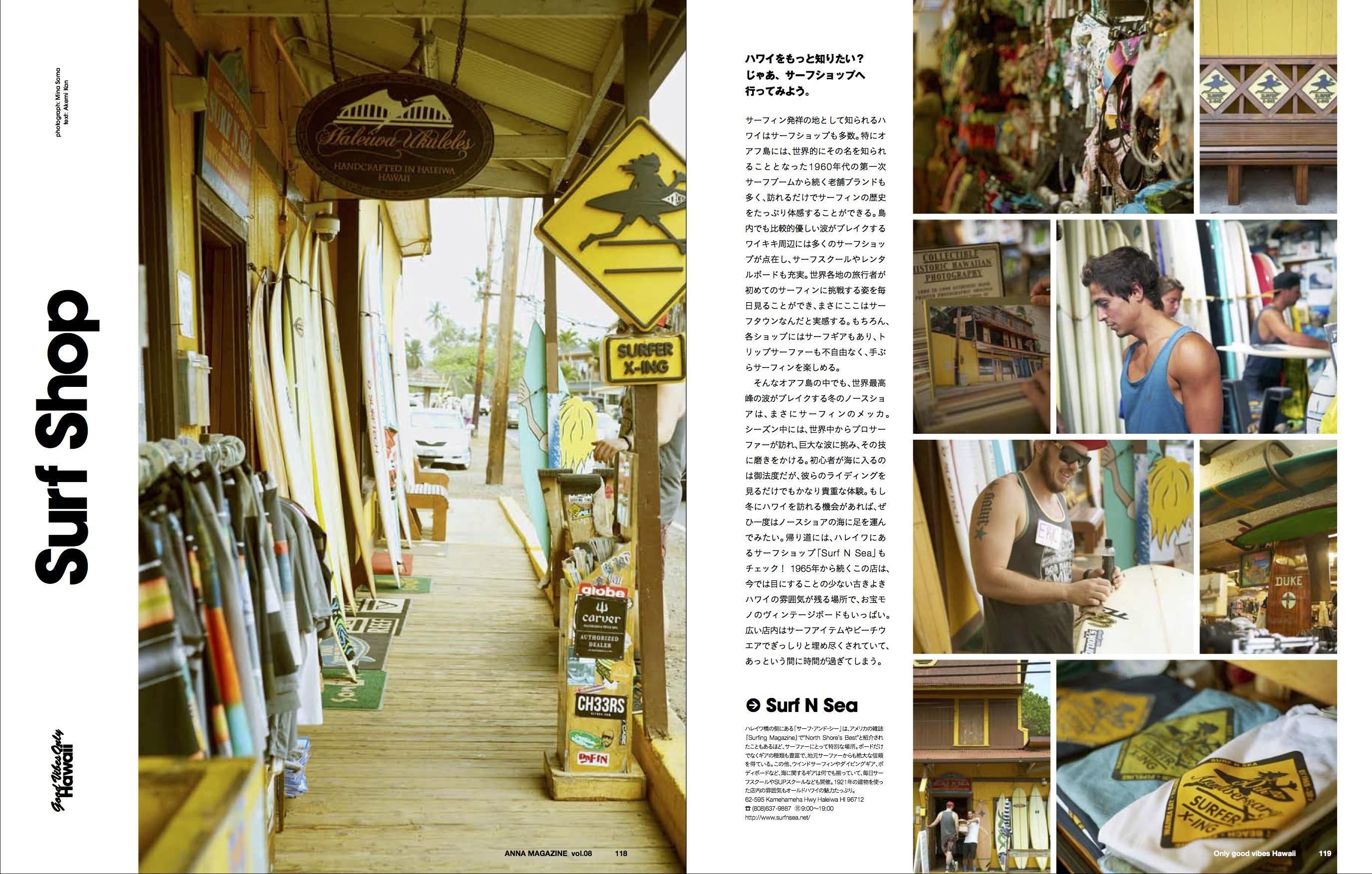 anna magazine vol.8 P57