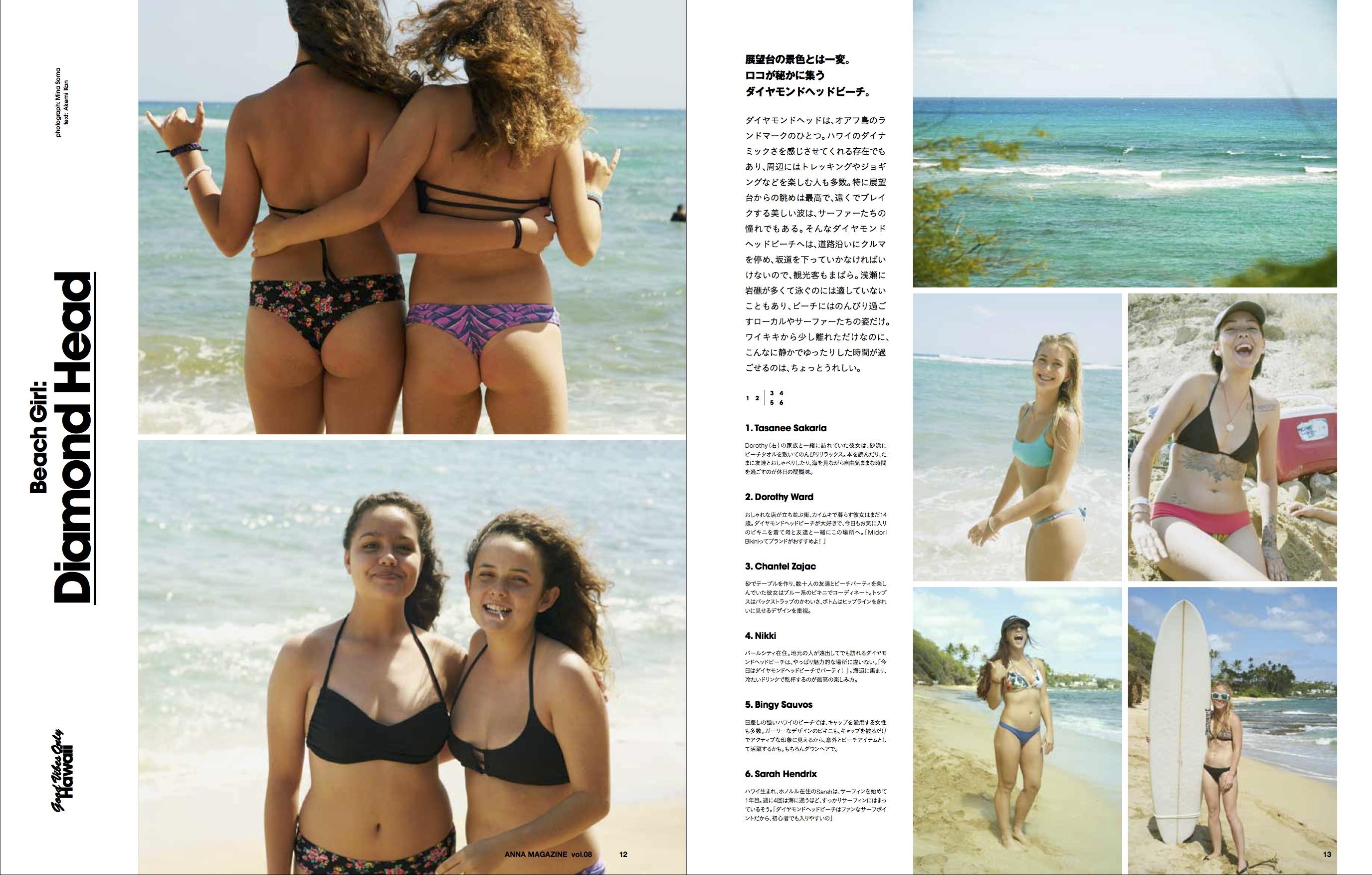anna magazine vol.8 P5