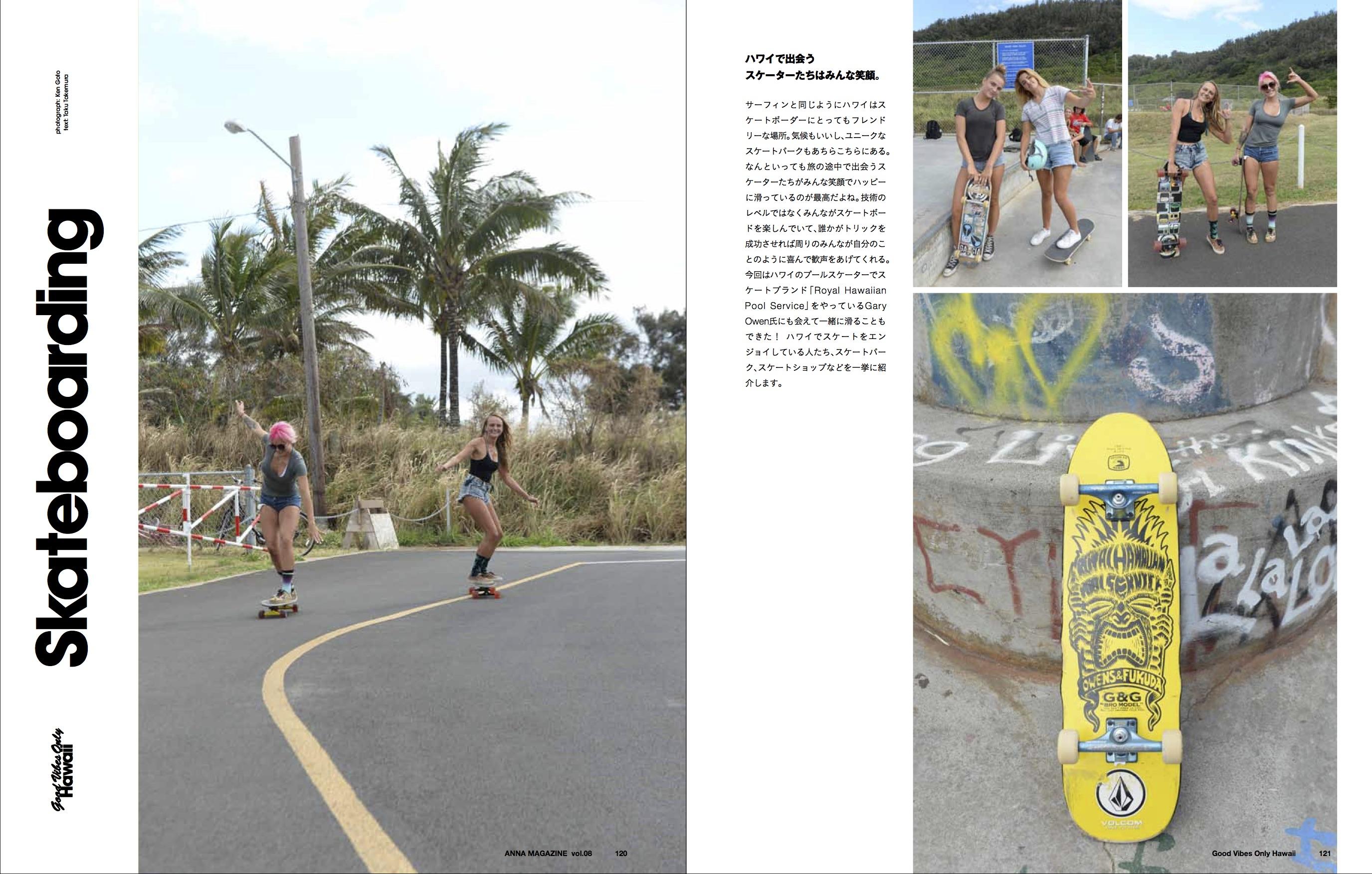anna magazine vol.8 P58