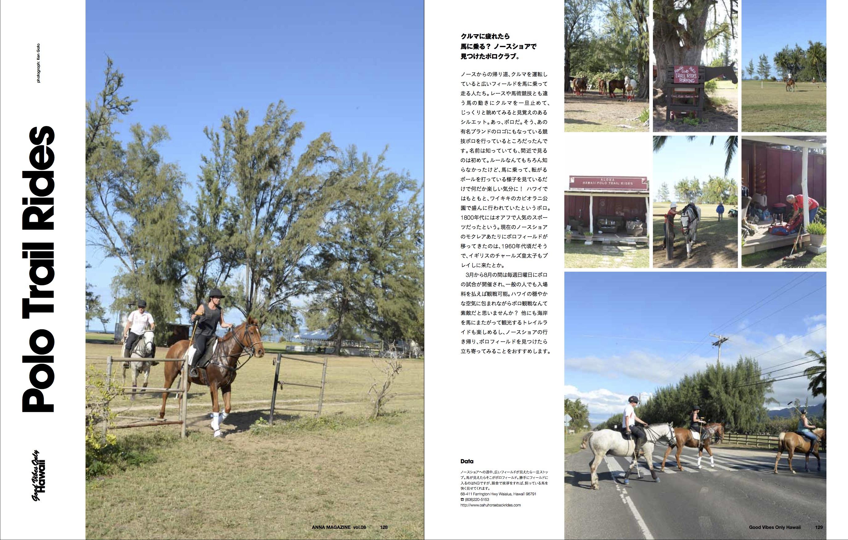 anna magazine vol.8 P62