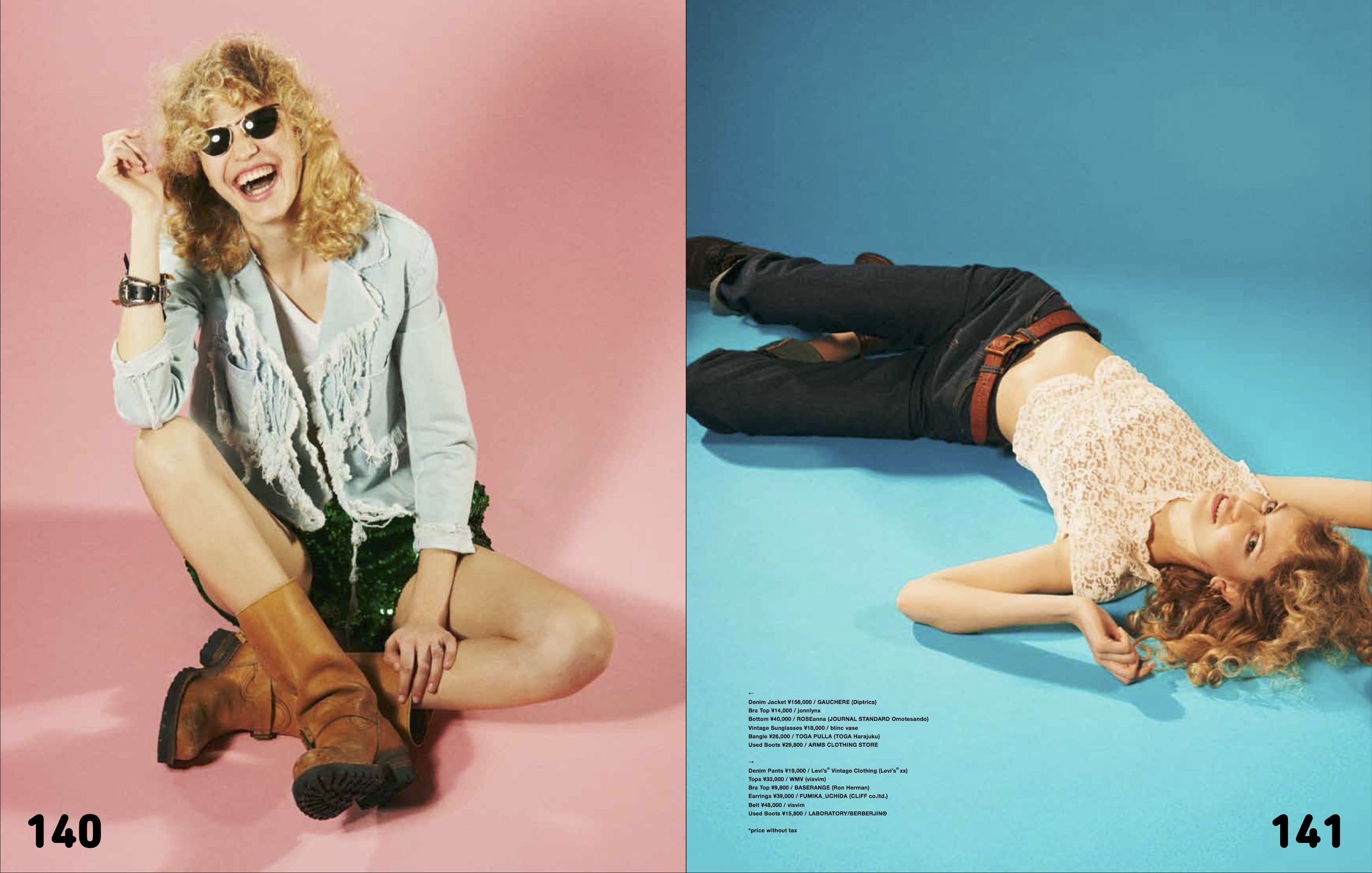 anna magazine vol.8 P69