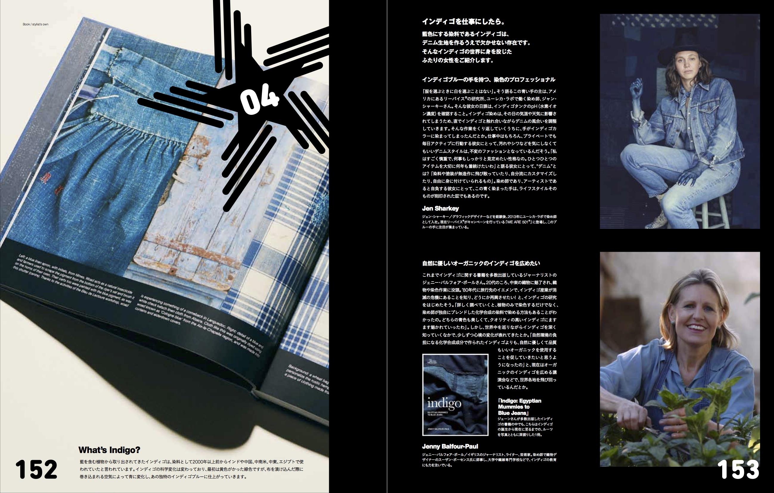 anna magazine vol.8 P75