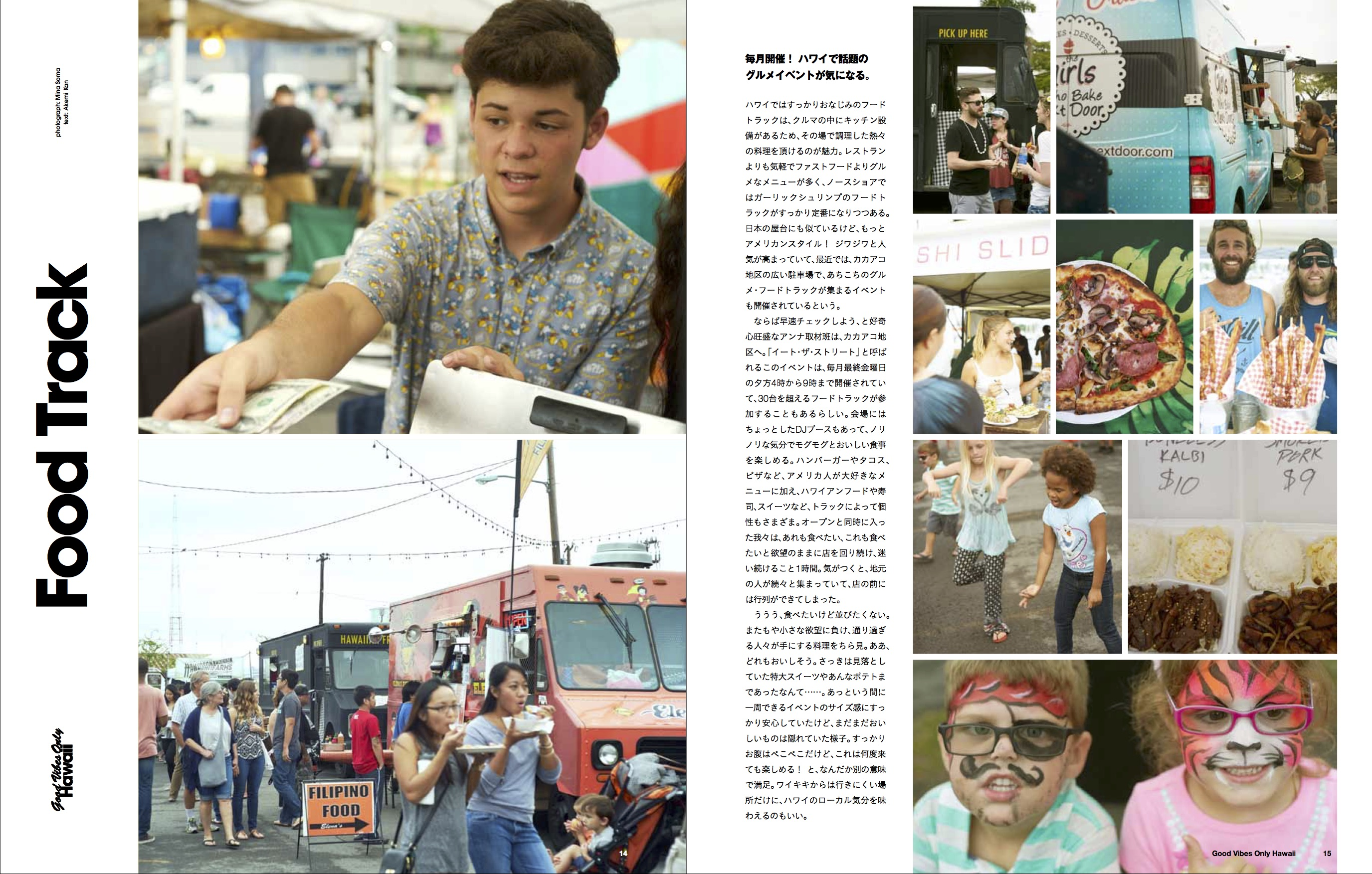 anna magazine vol.8 P6