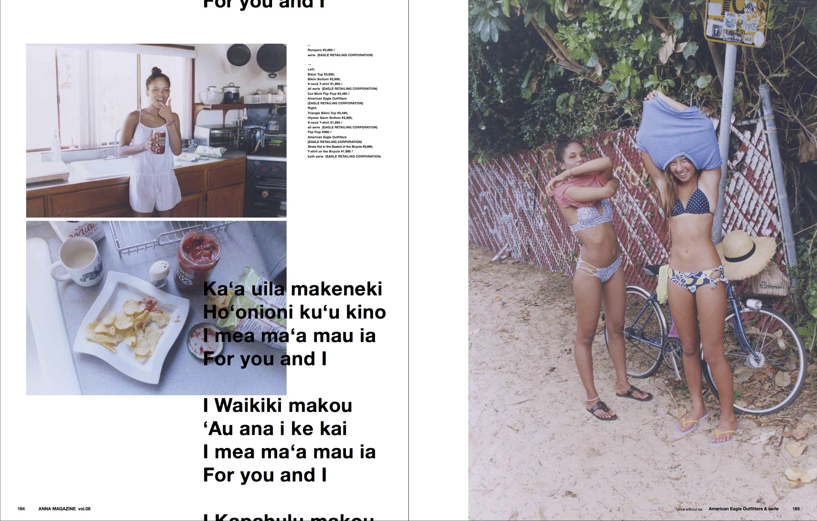 anna magazine vol.8 P82