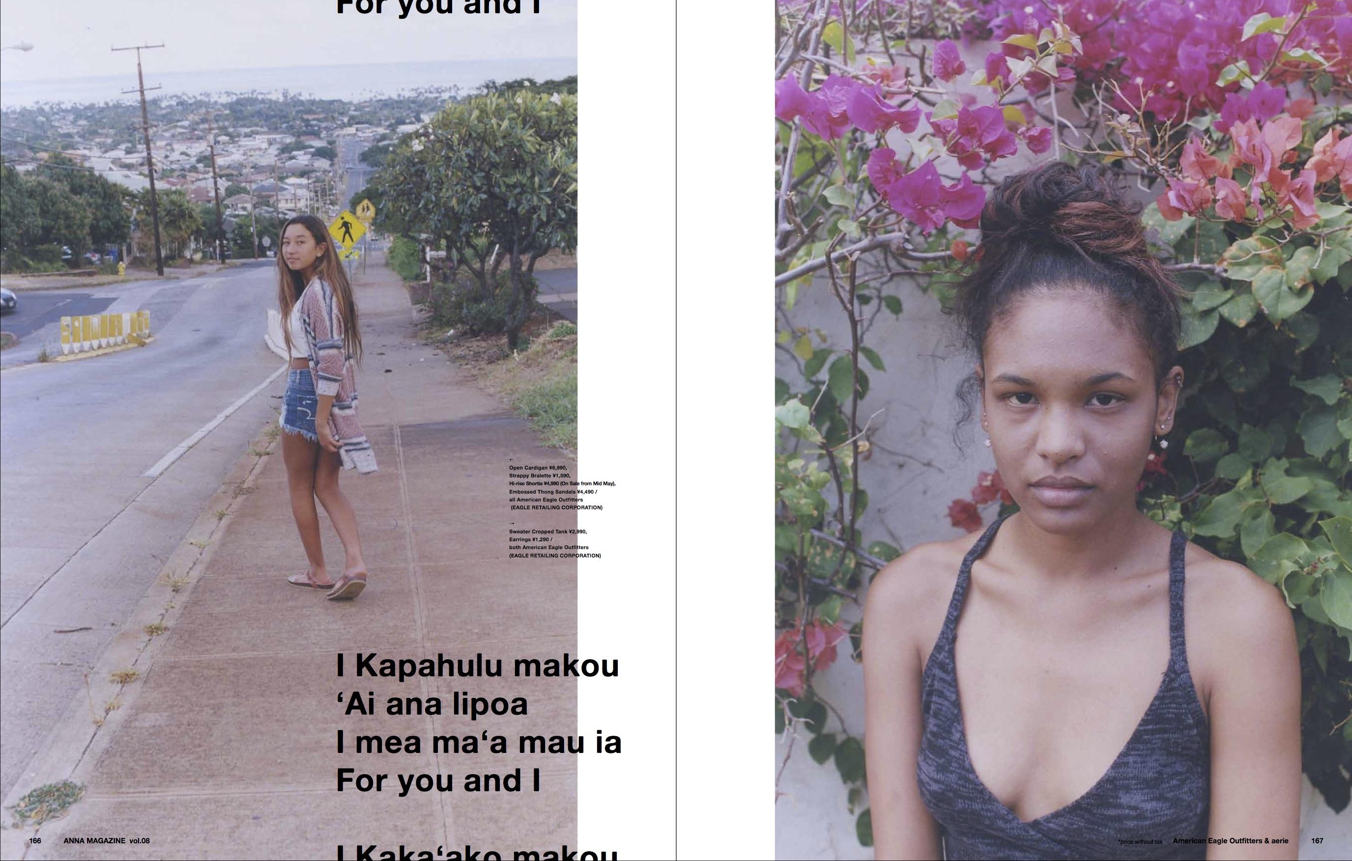 anna magazine vol.8 P83