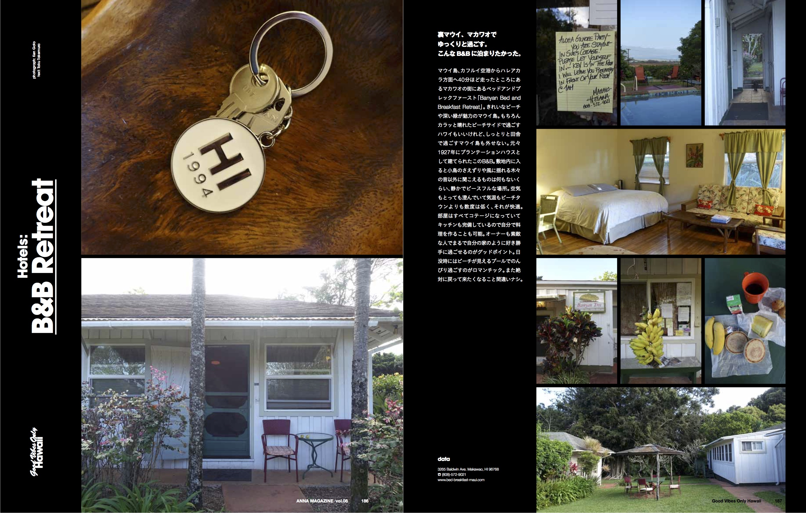 anna magazine vol.8 P94
