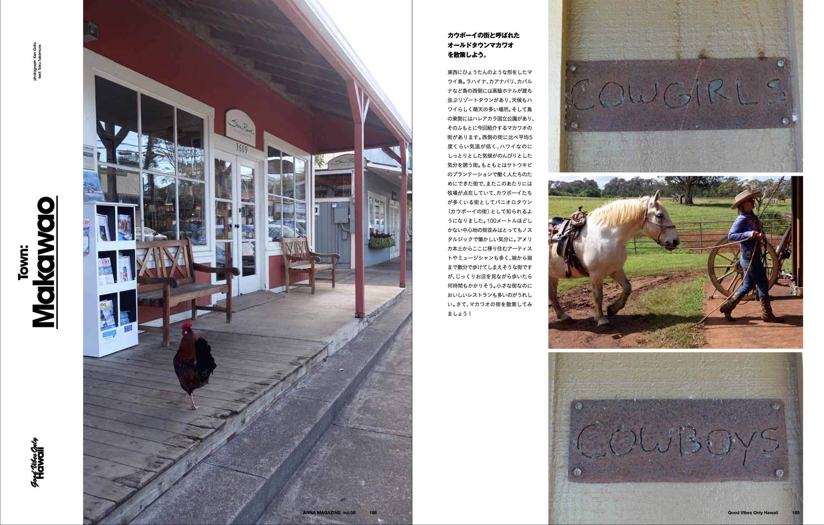 anna magazine vol.8 P95