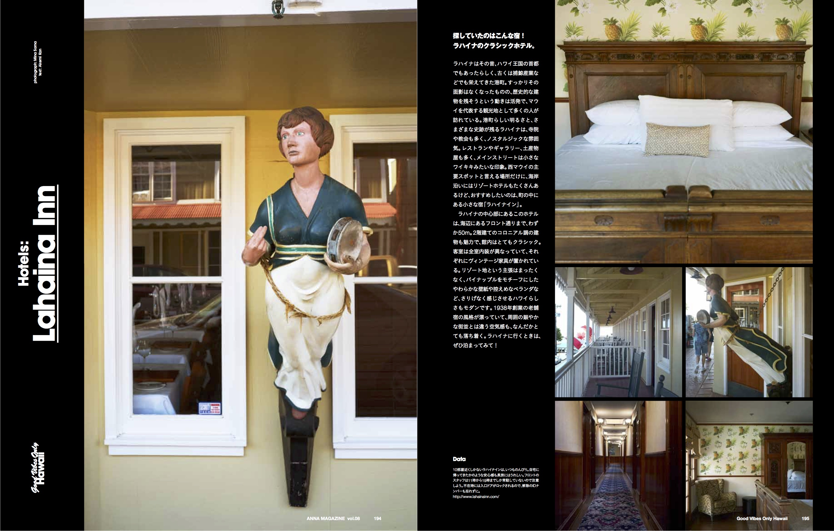 anna magazine vol.8 P98