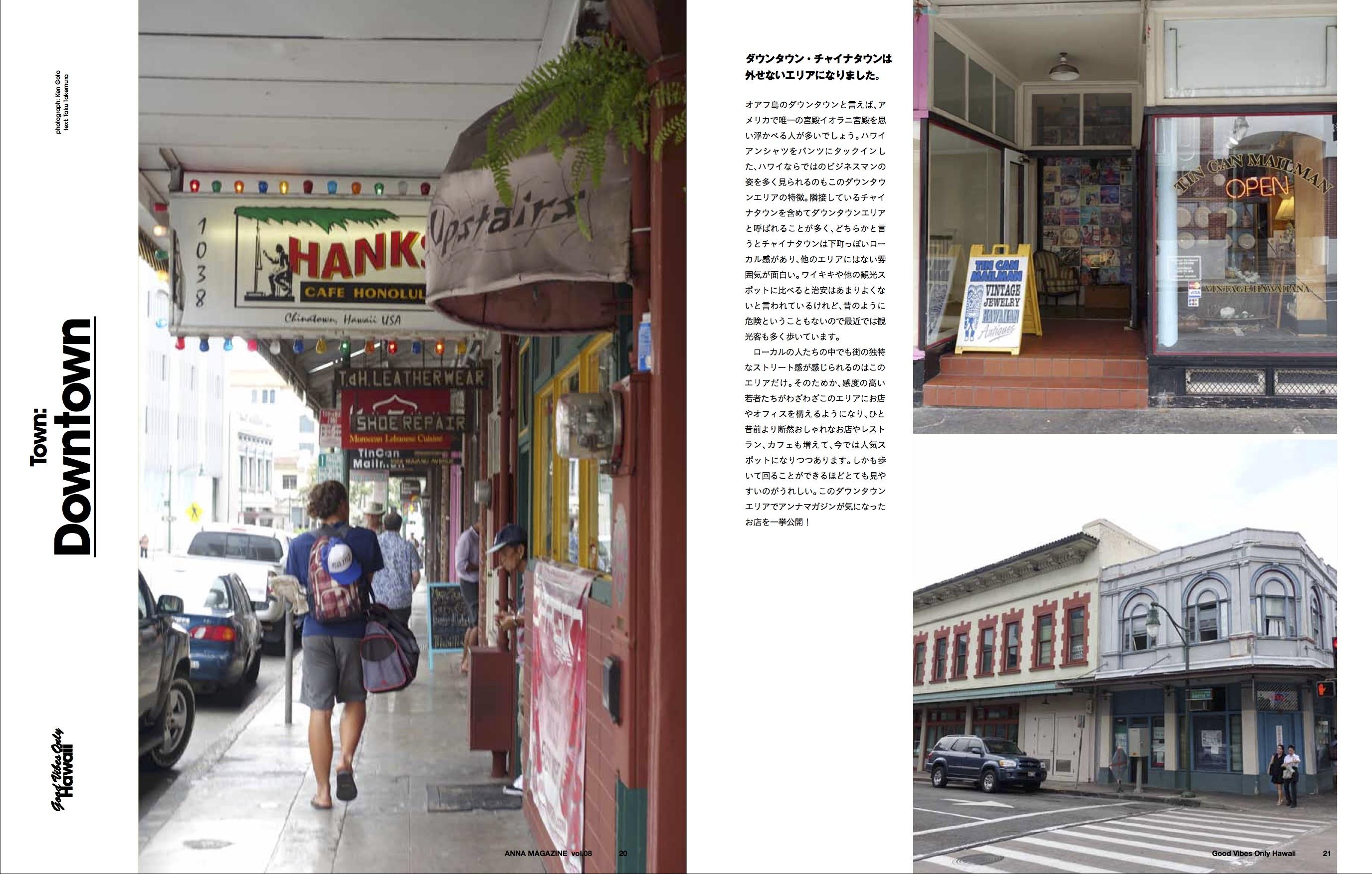 anna magazine vol.8 P9