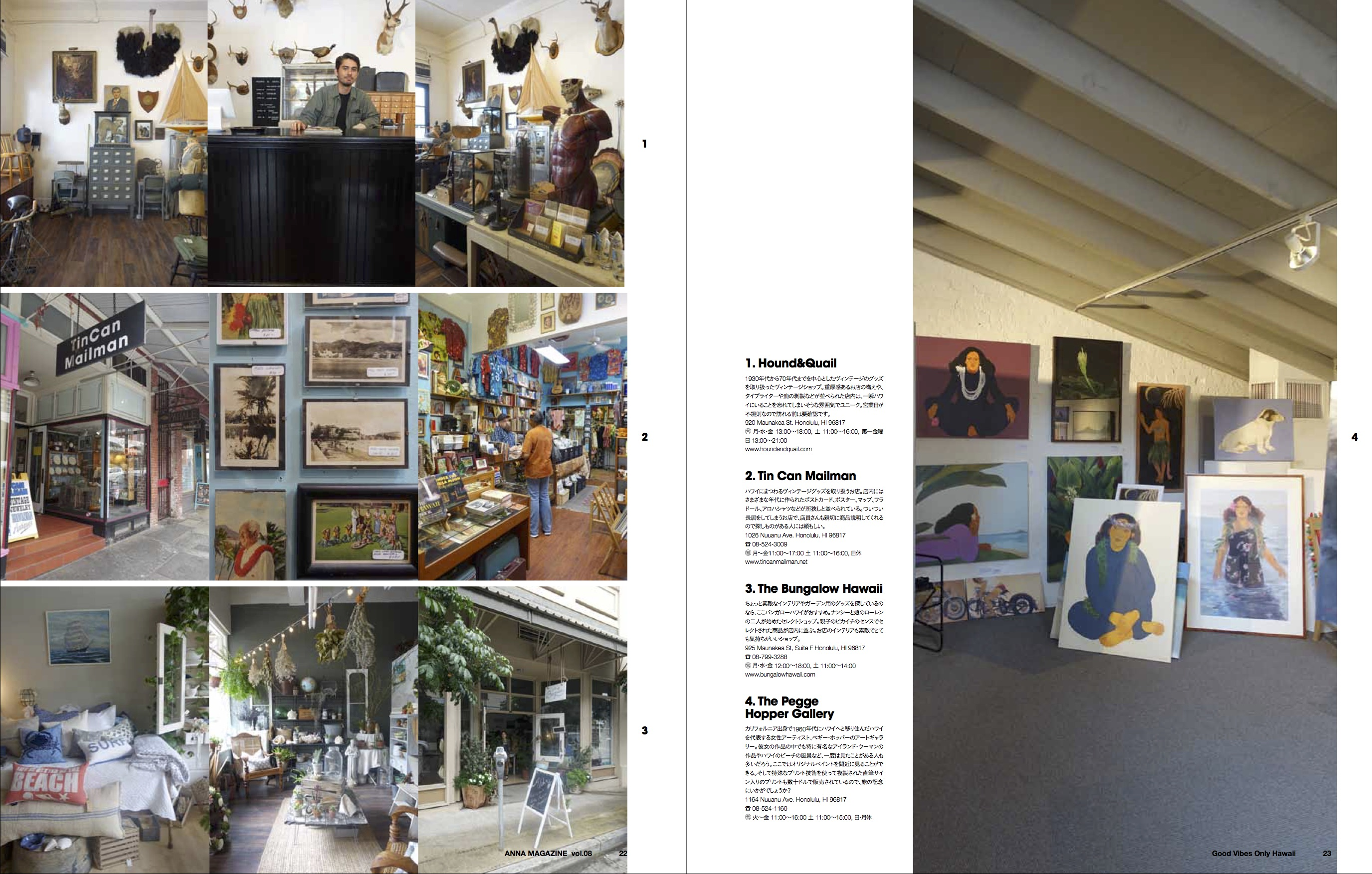 anna magazine vol.8 P10