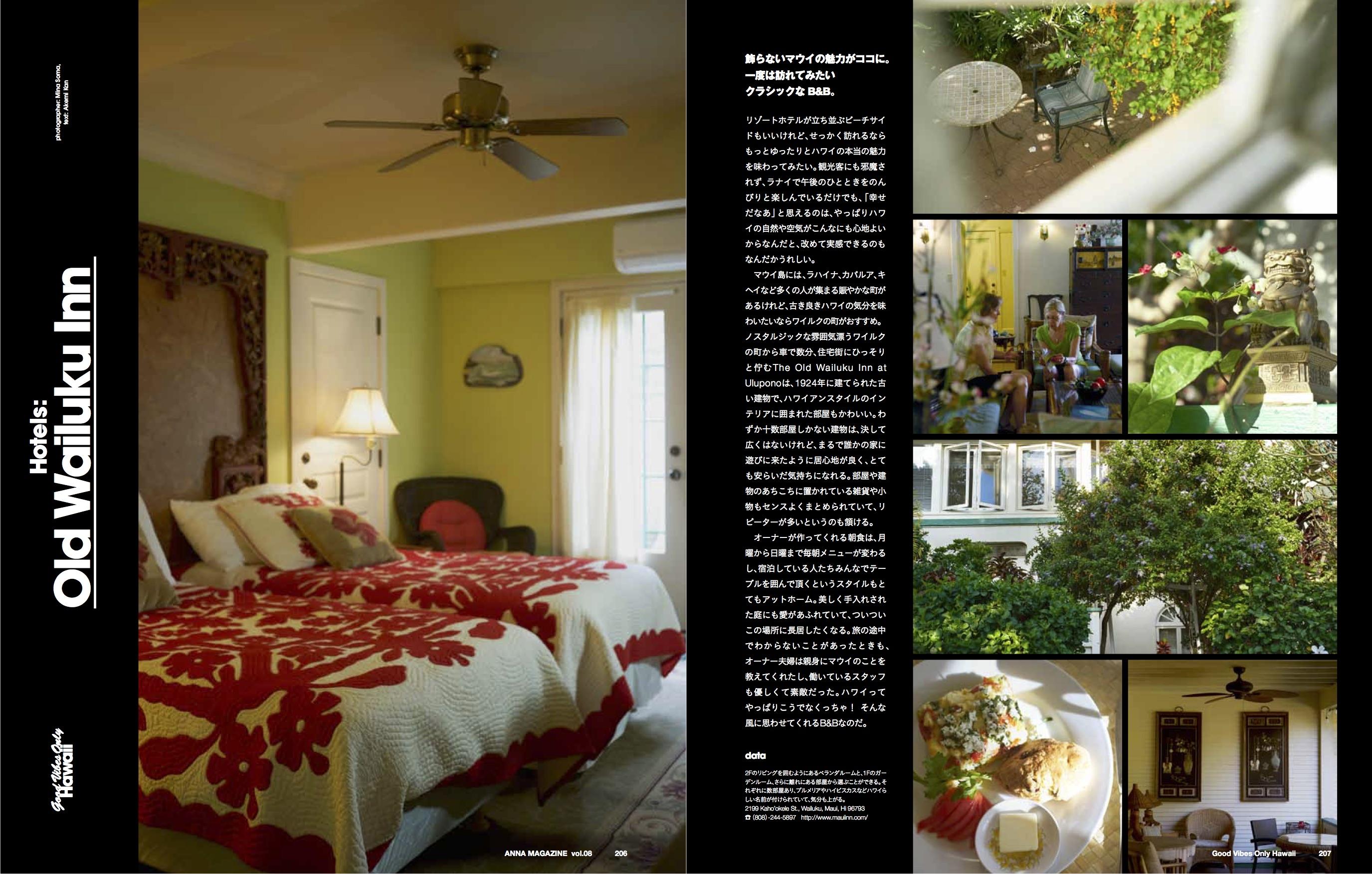 anna magazine vol.8 P104