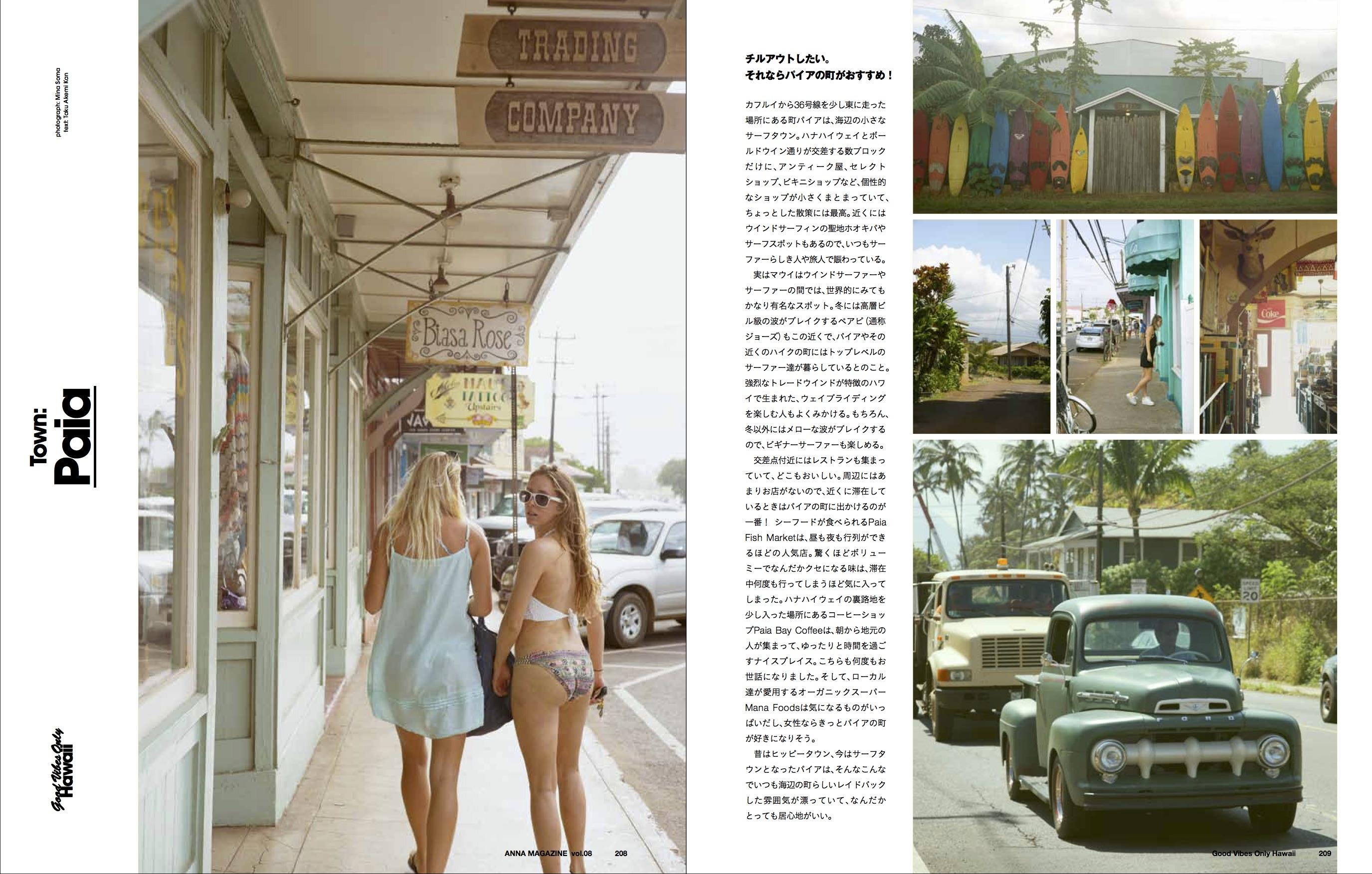 anna magazine vol.8 P105
