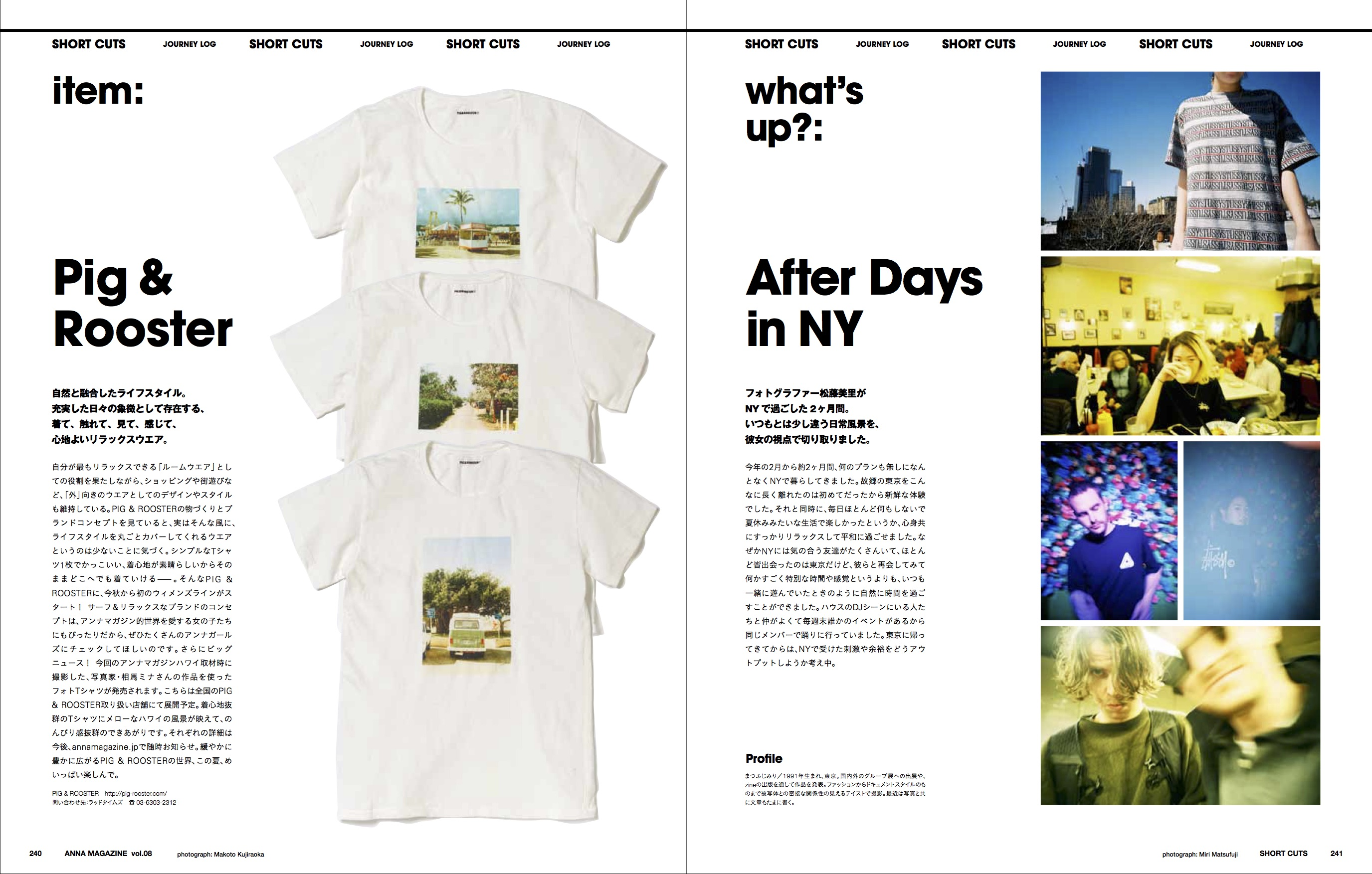 anna magazine vol.8 P121