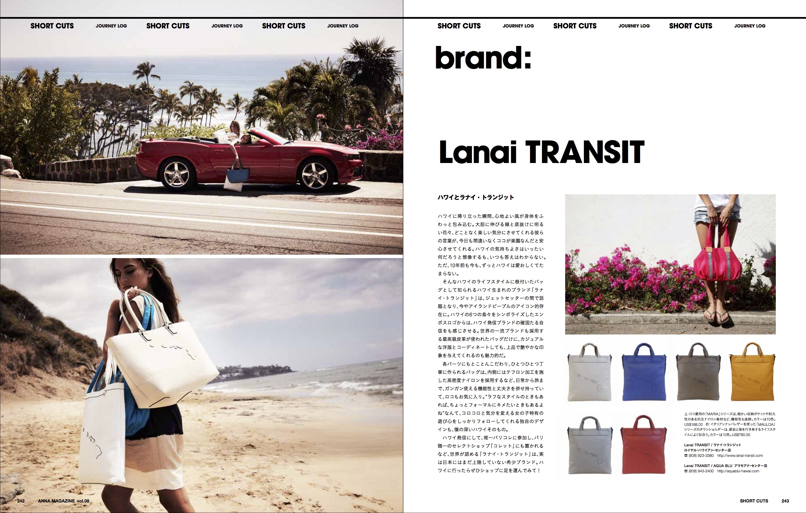 anna magazine vol.8 P122