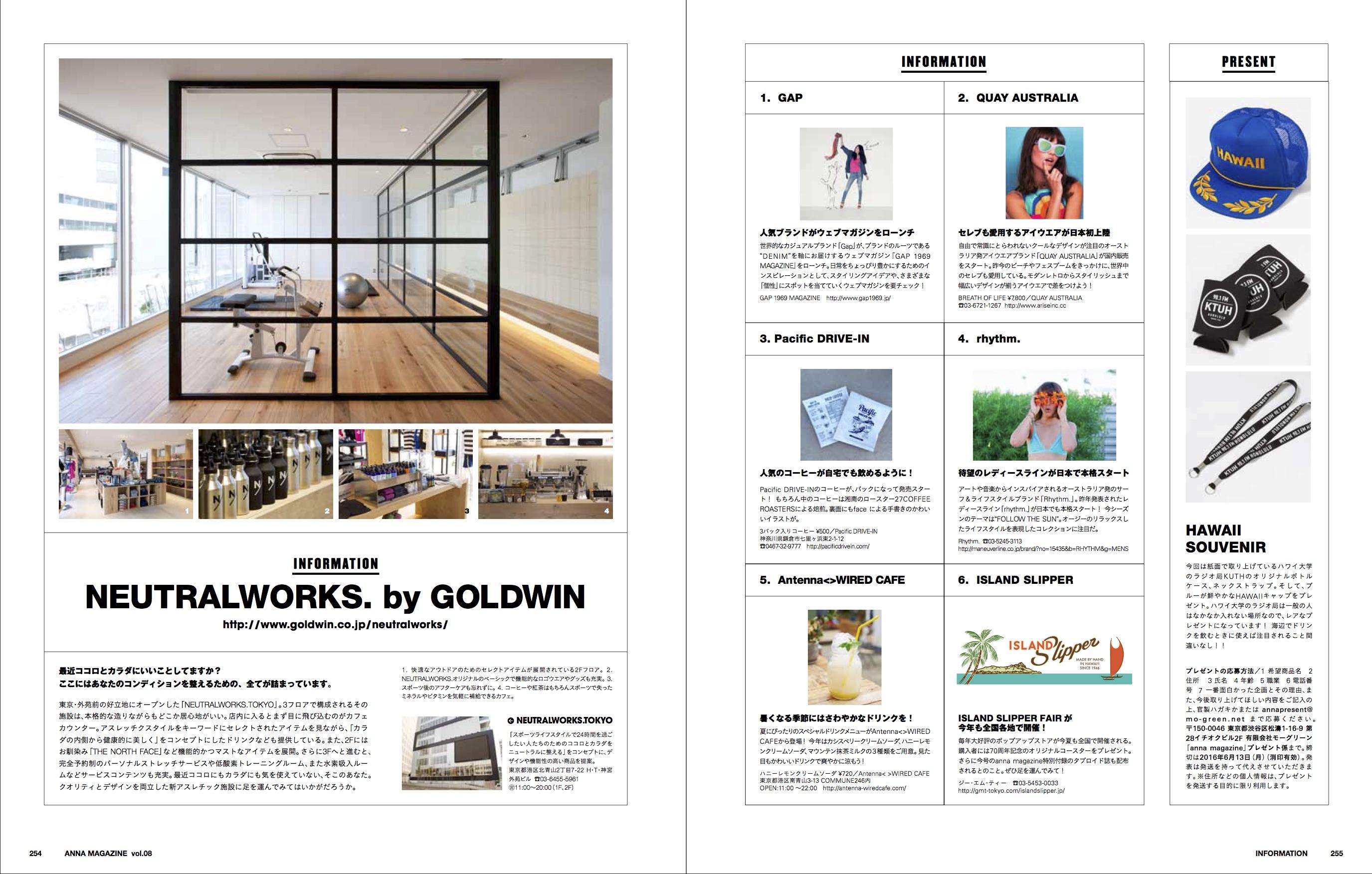 anna magazine vol.8 P128