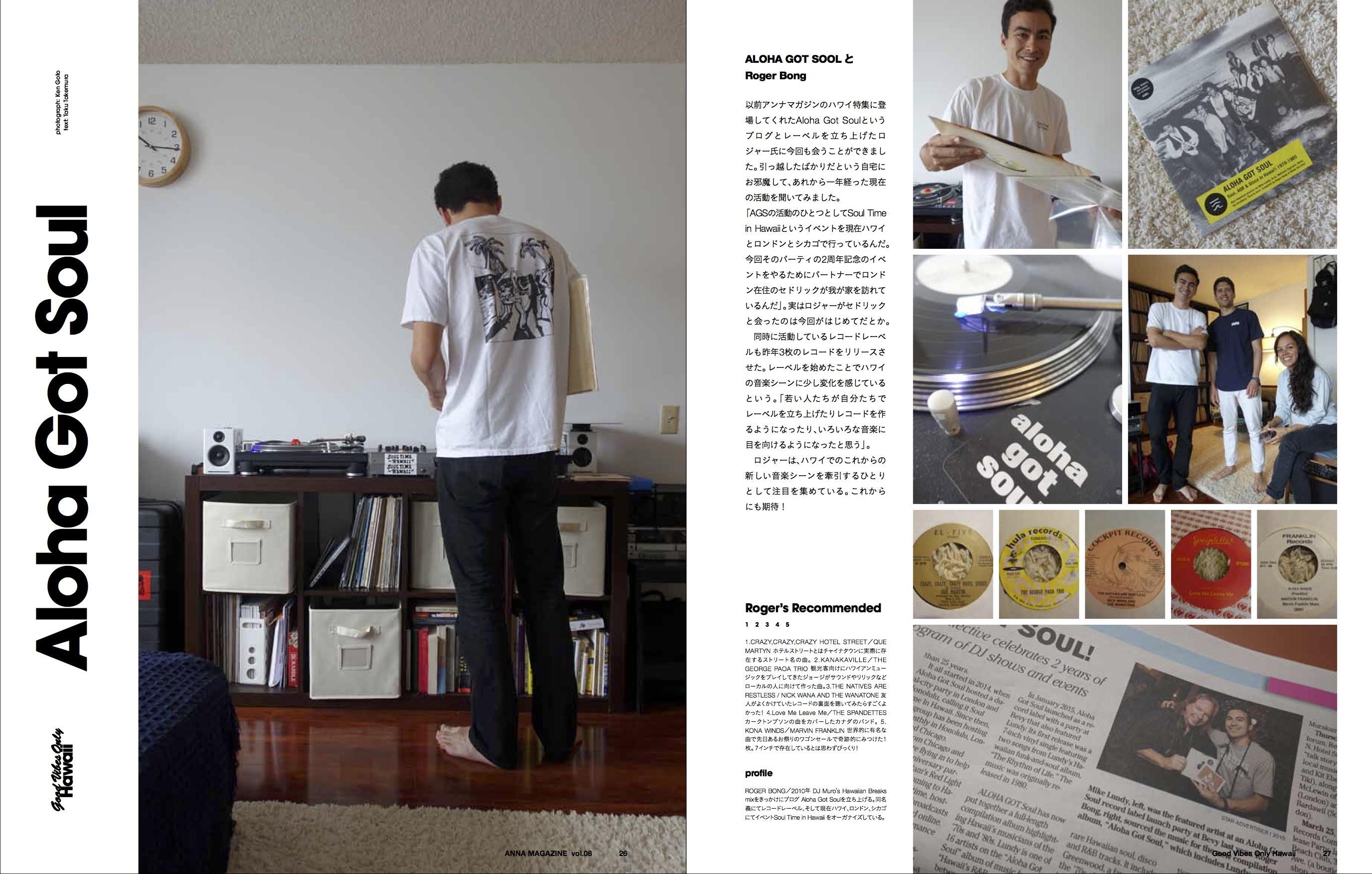 anna magazine vol.8 P12