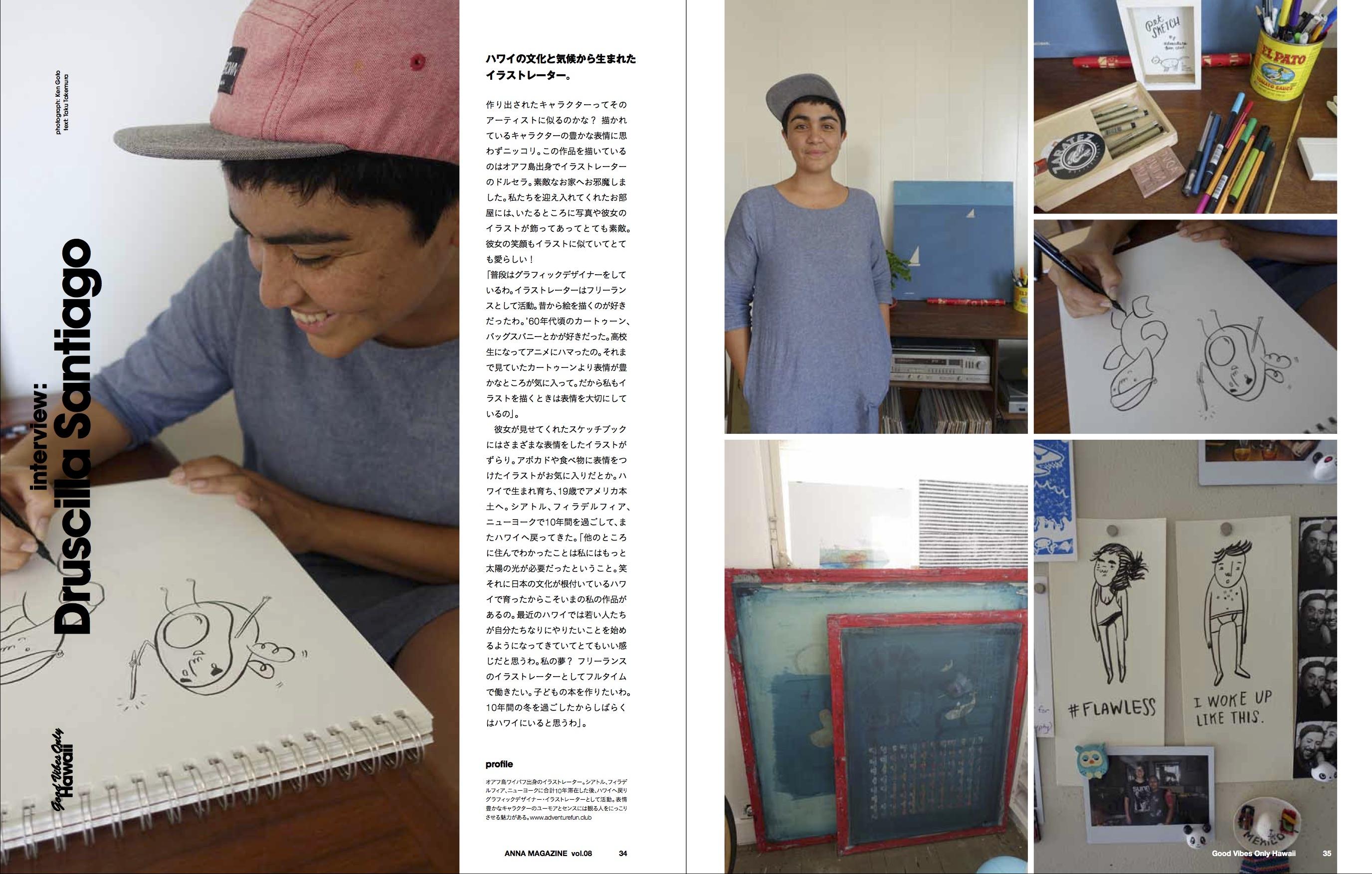 anna magazine vol.8 P16