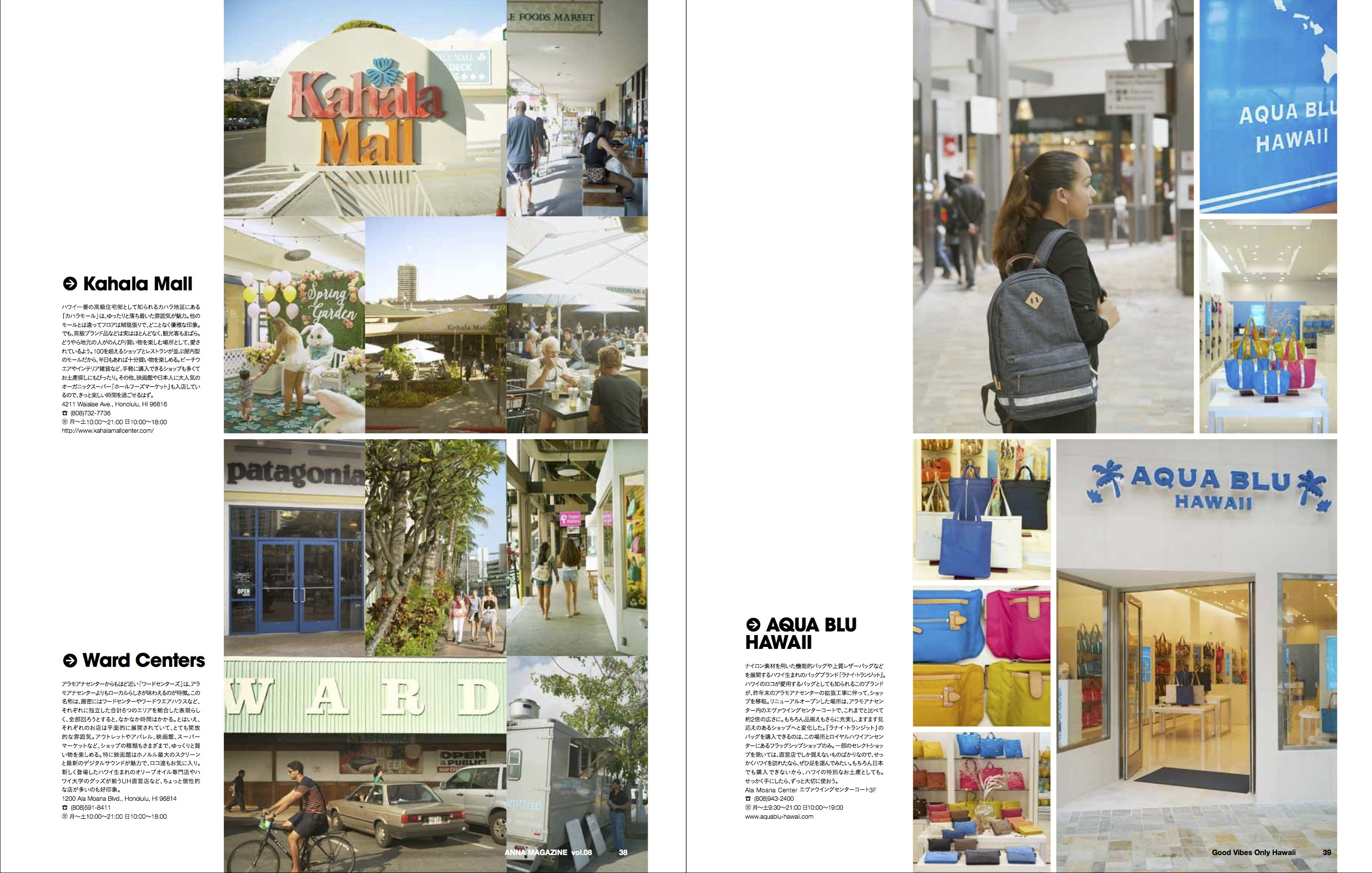 anna magazine vol.8 P18