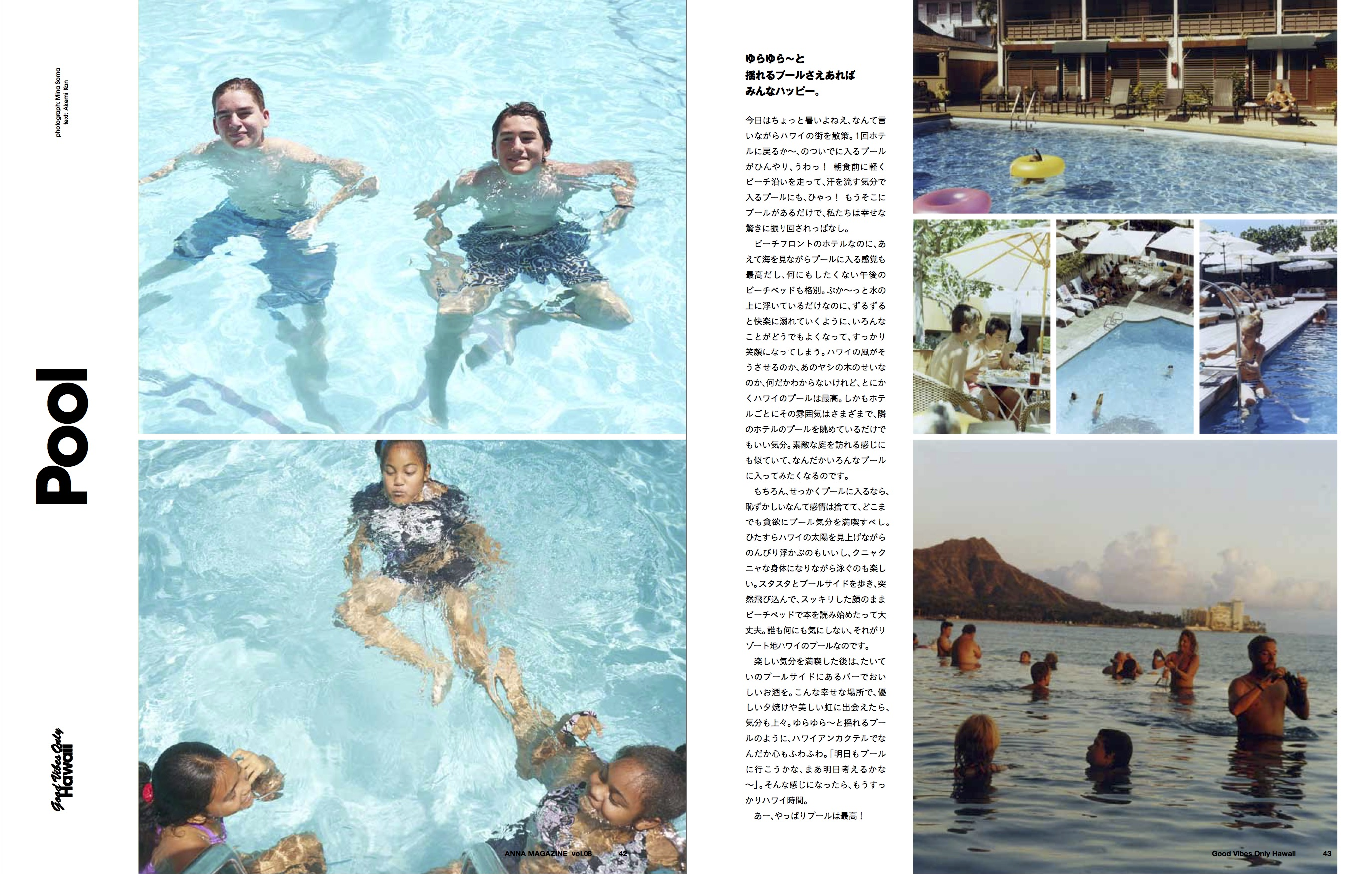 anna magazine vol.8 P20