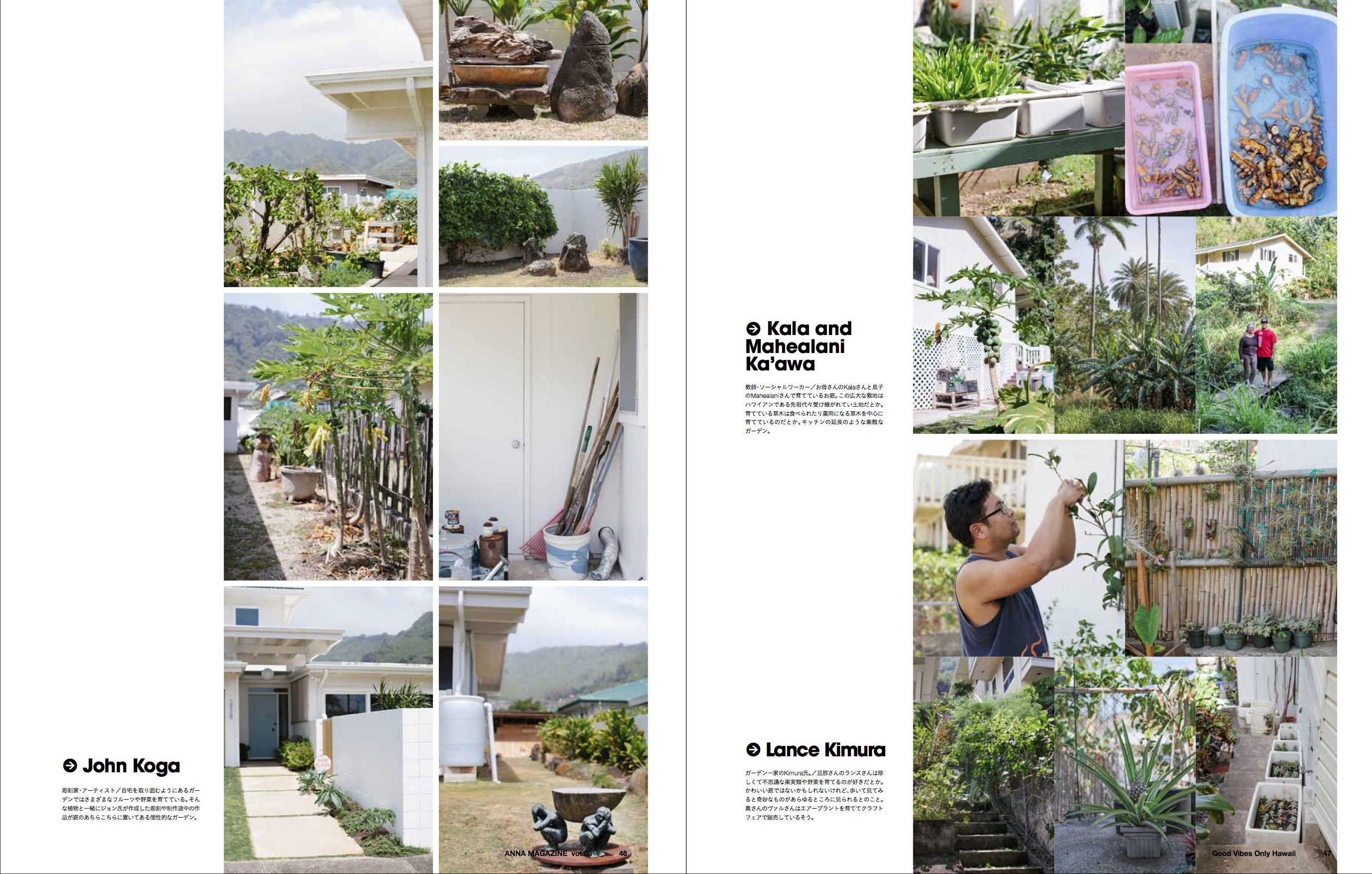anna magazine vol.8 P22