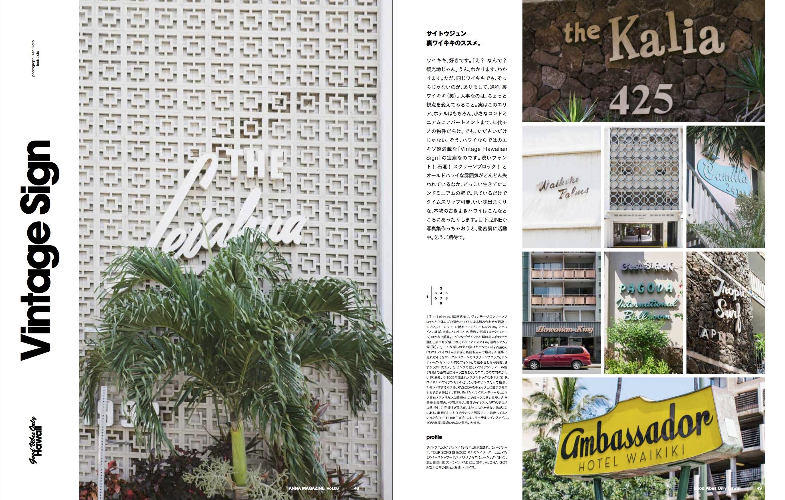 anna magazine vol.8 P23