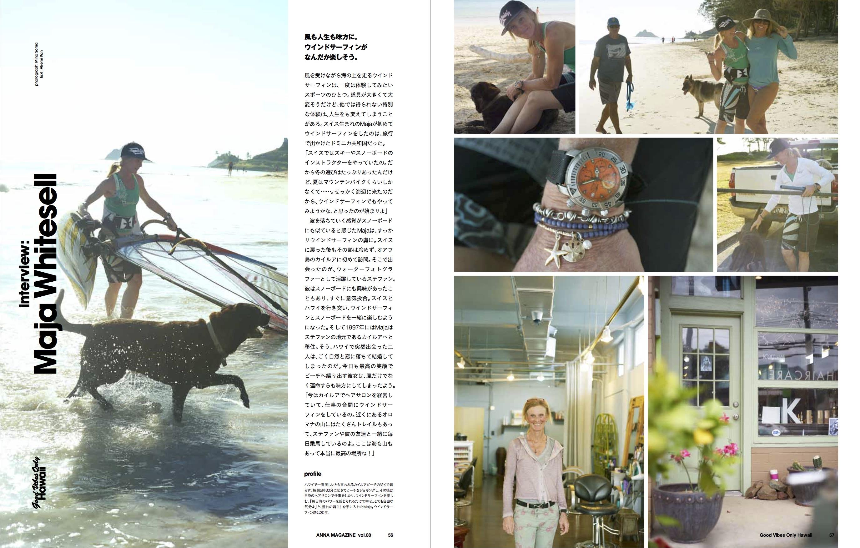 anna magazine vol.8 P27