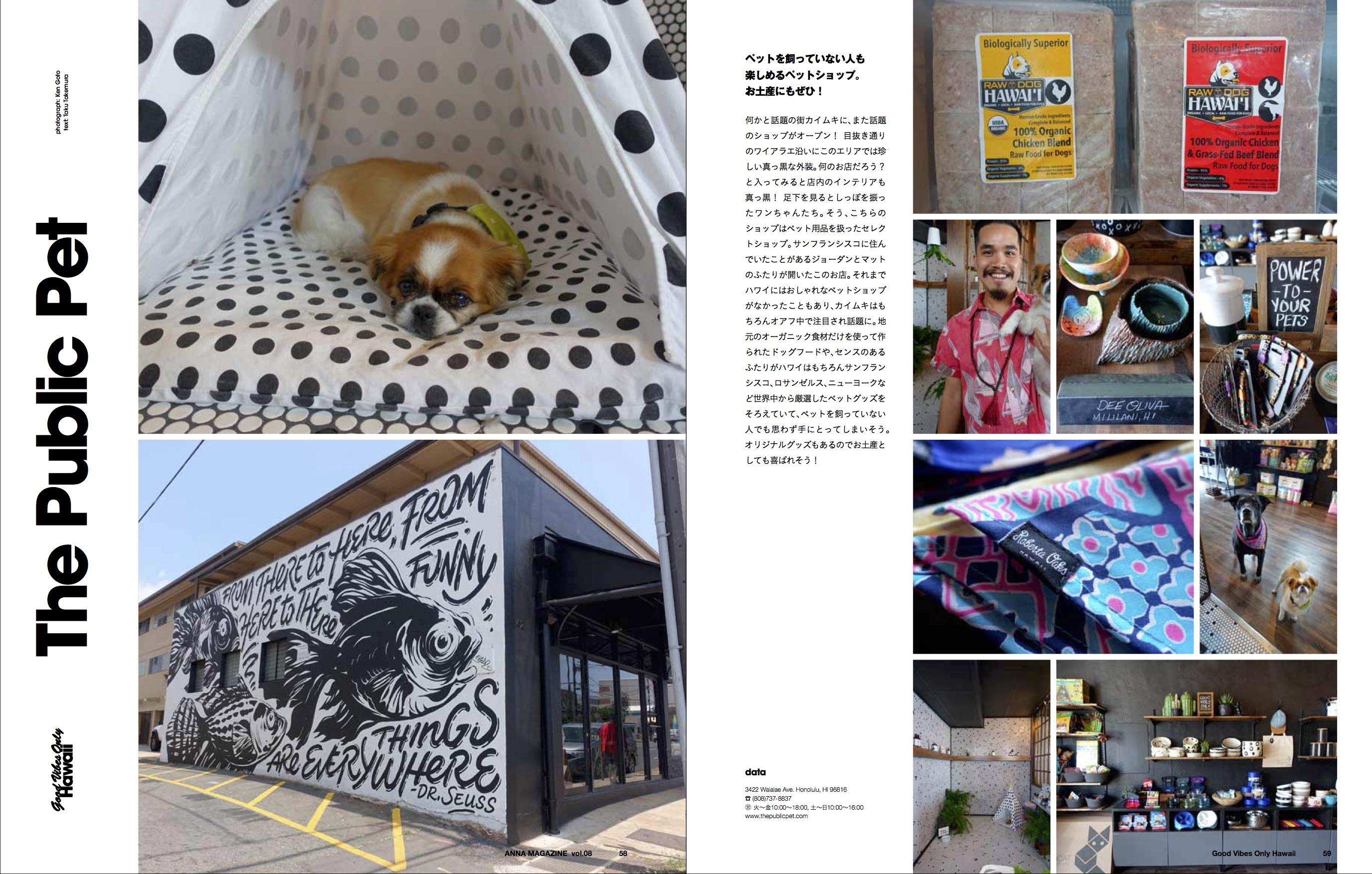 anna magazine vol.8 P28