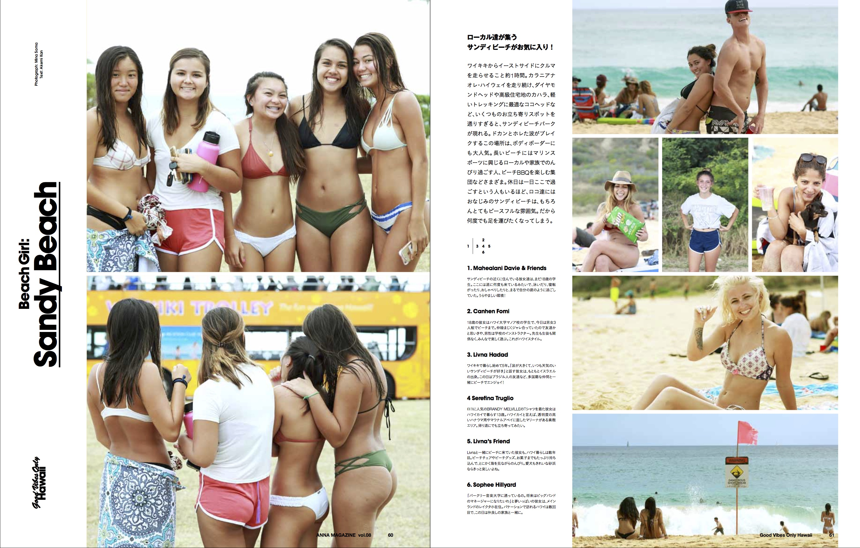 anna magazine vol.8 P29
