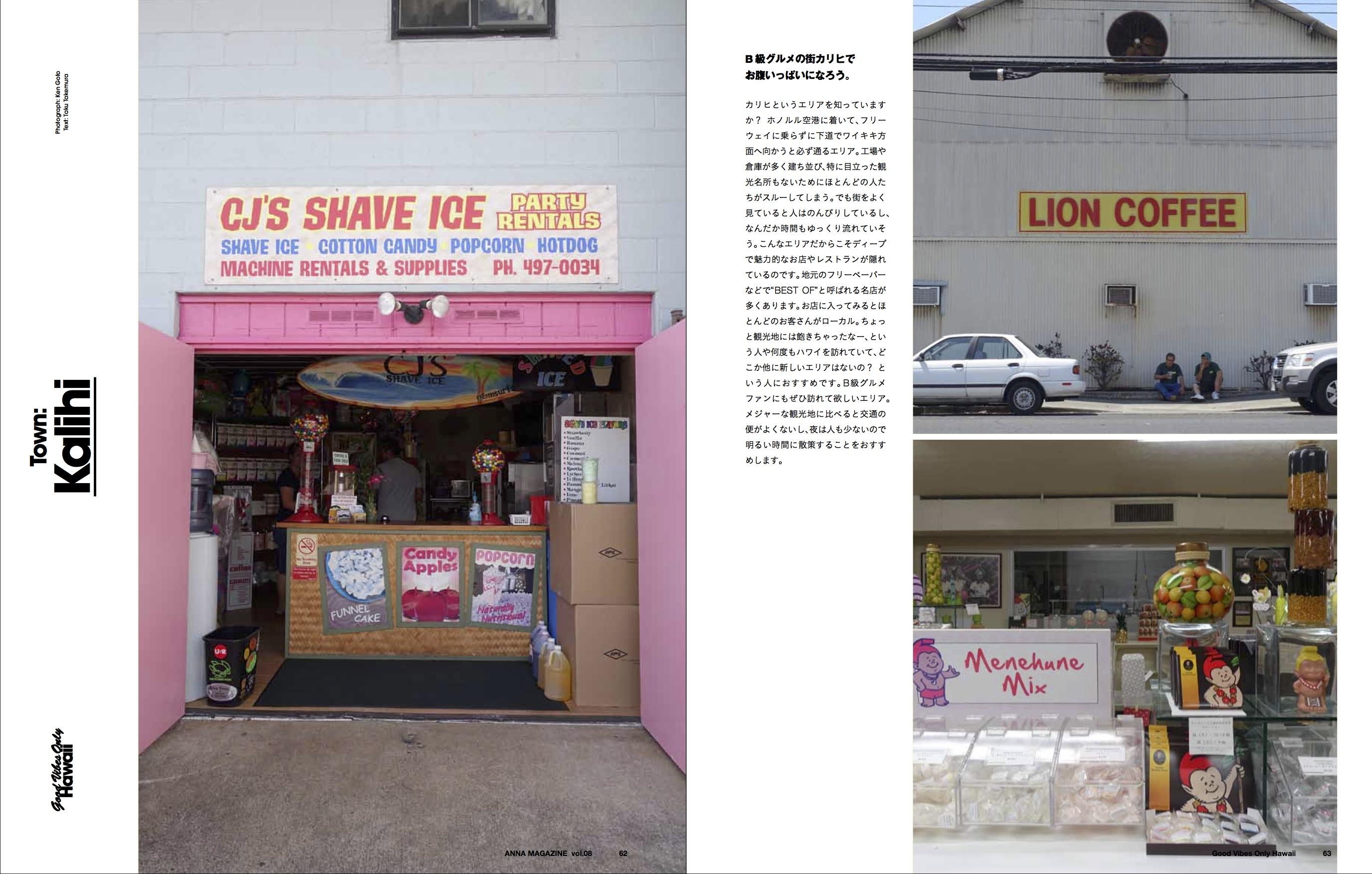 anna magazine vol.8 P30