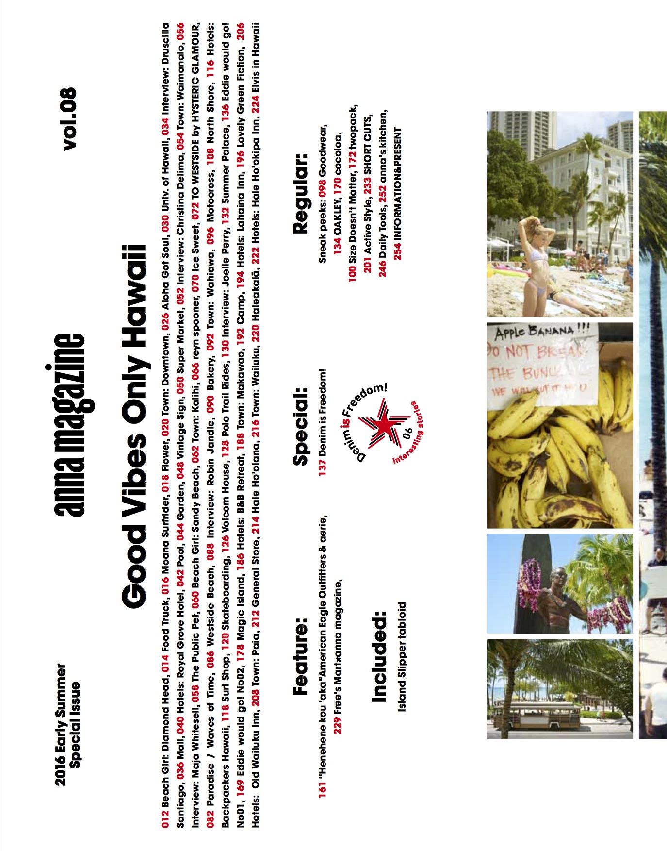 anna magazine vol.8 P2