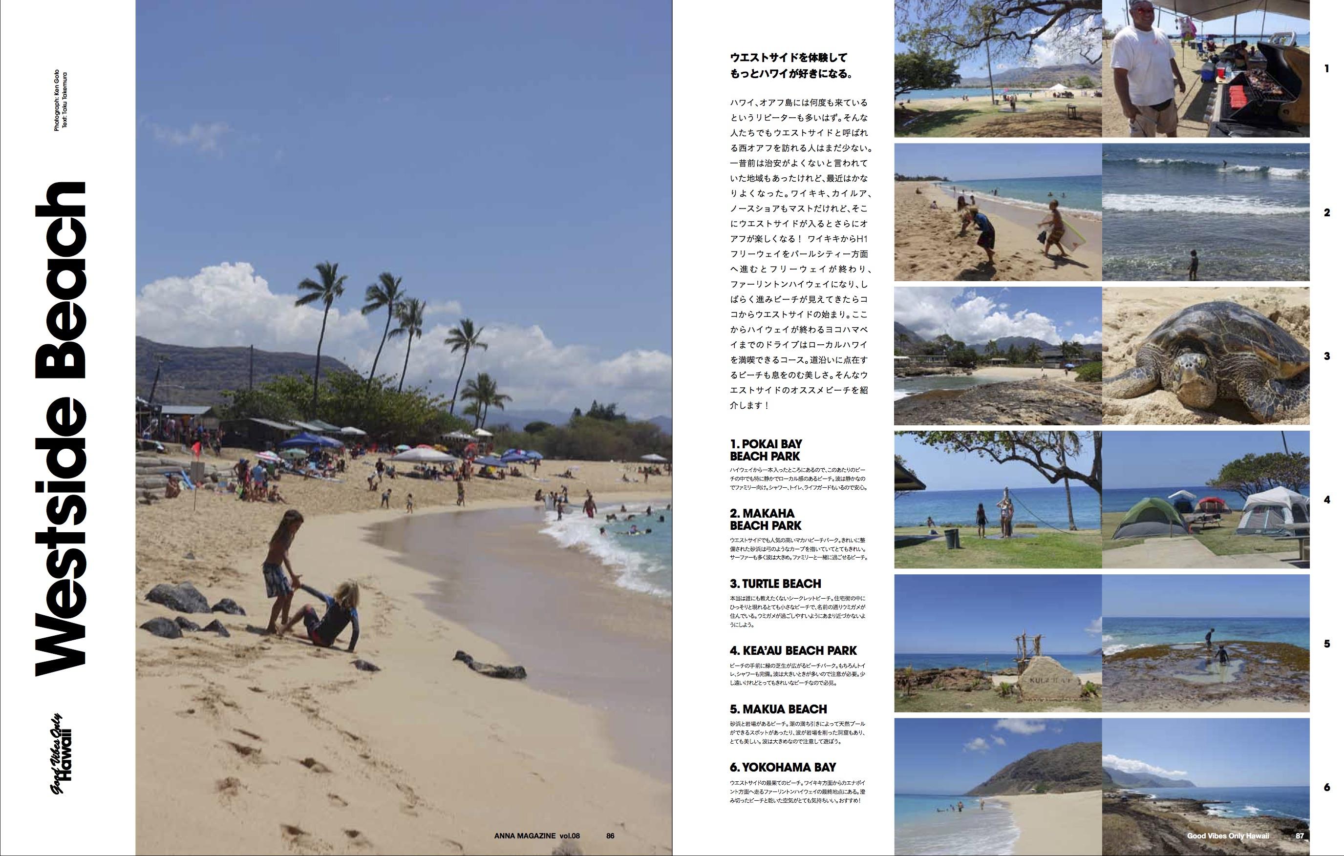 anna magazine vol.8 P41