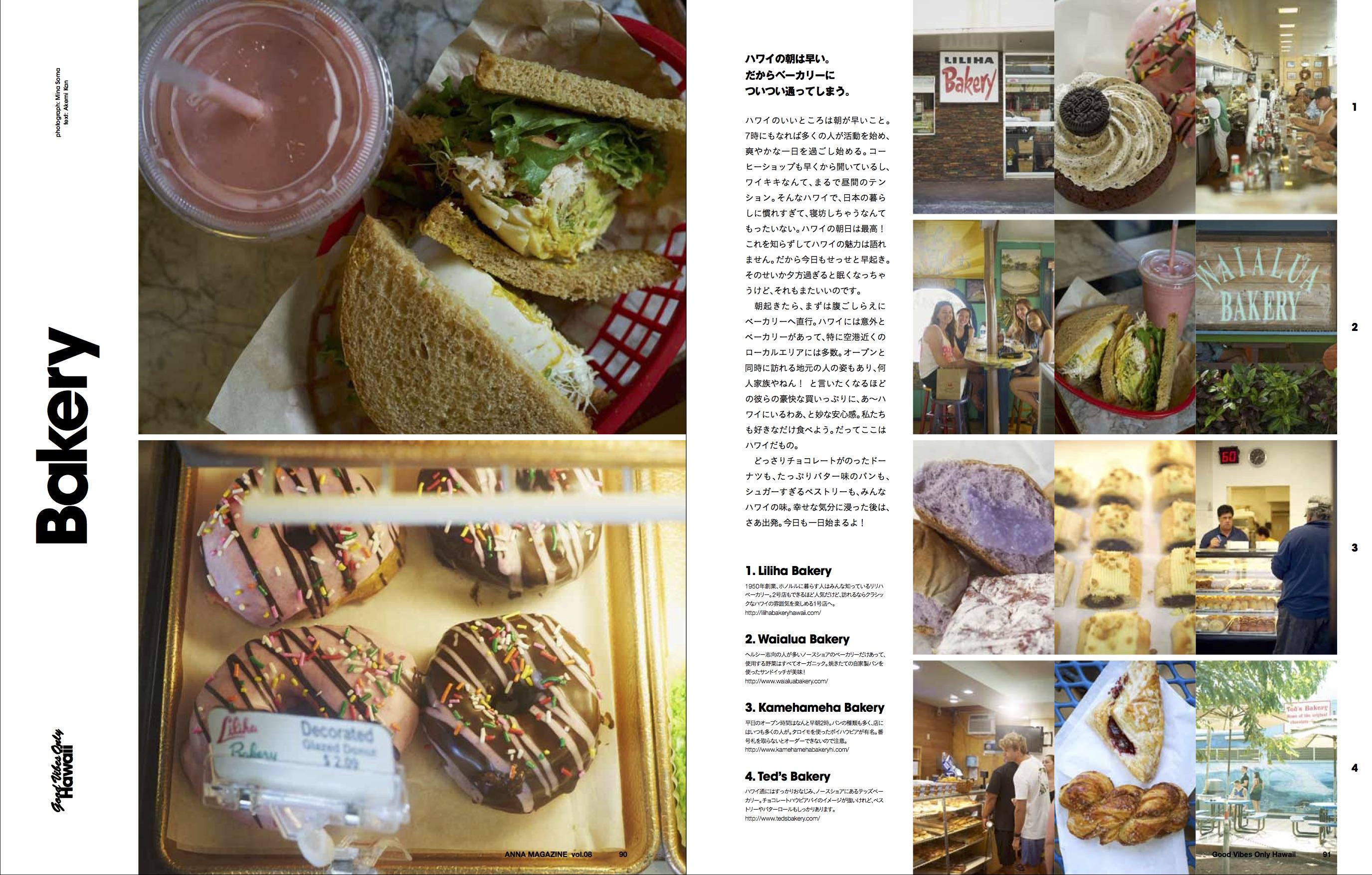 anna magazine vol.8 P43