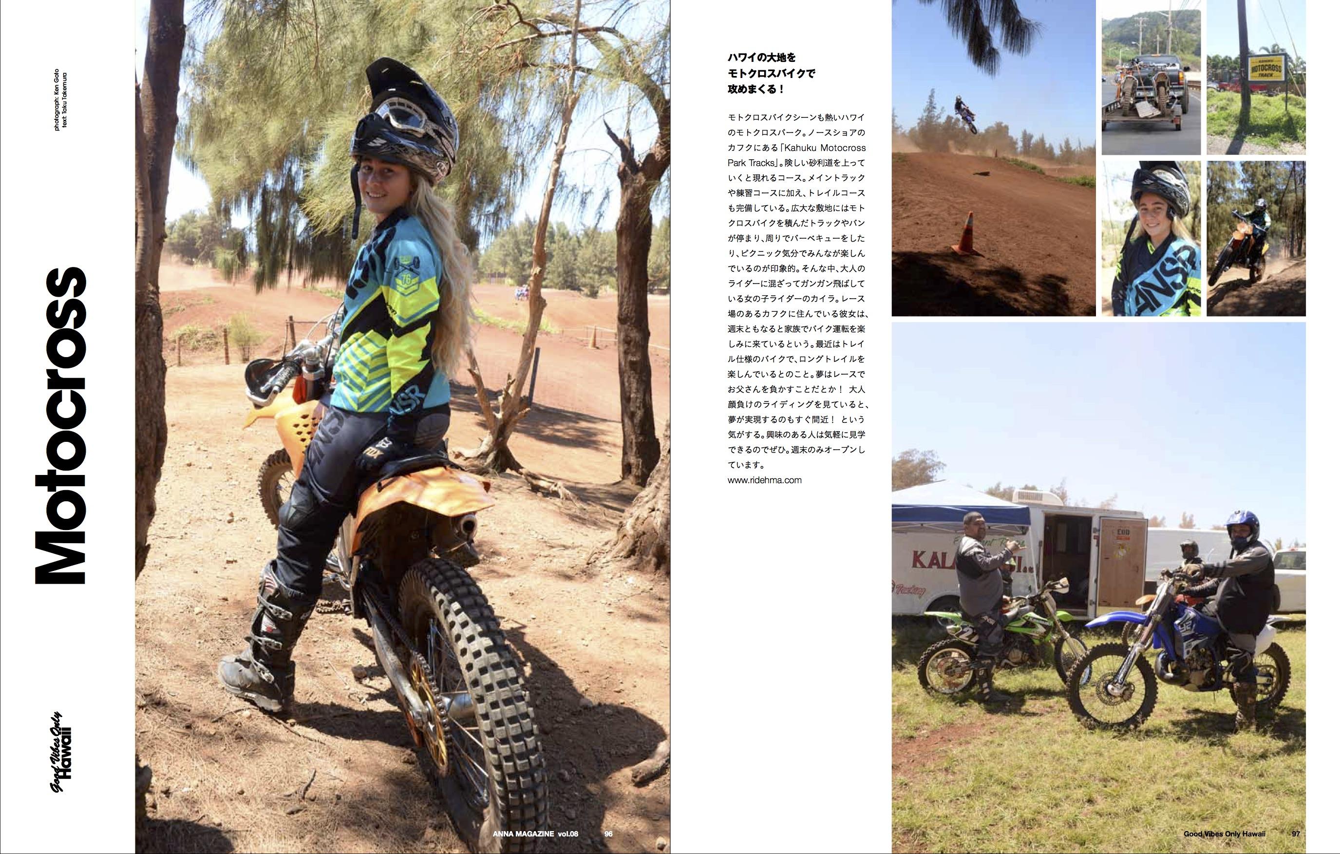 anna magazine vol.8 P46