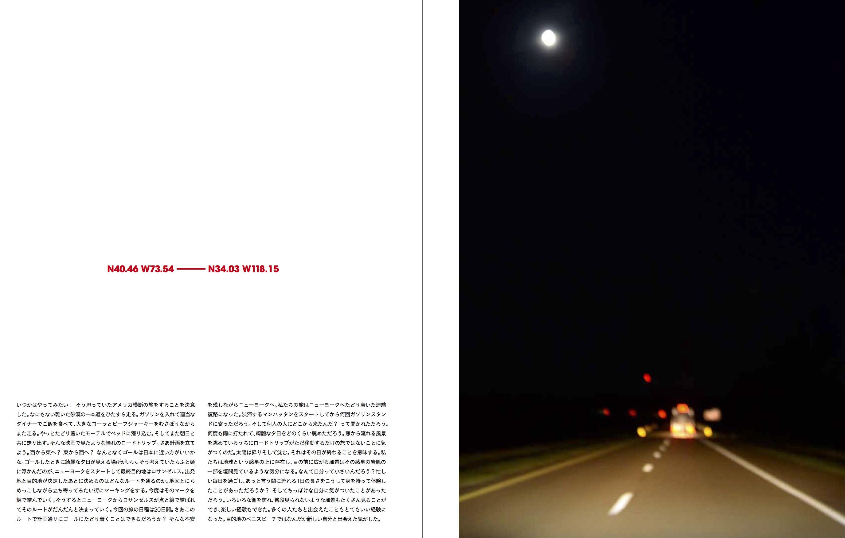 anna magazine vol.9 P7