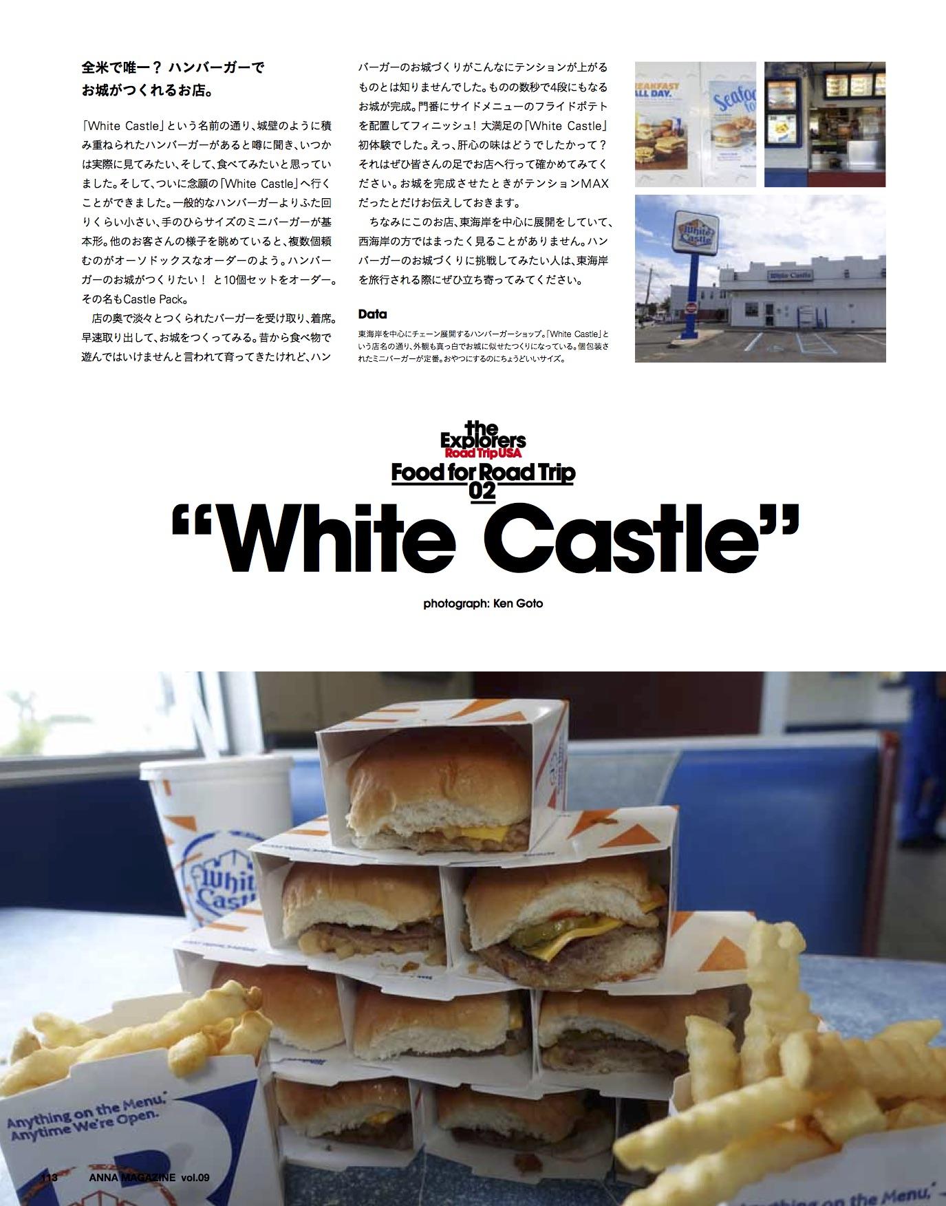 anna magazine vol.9 P57