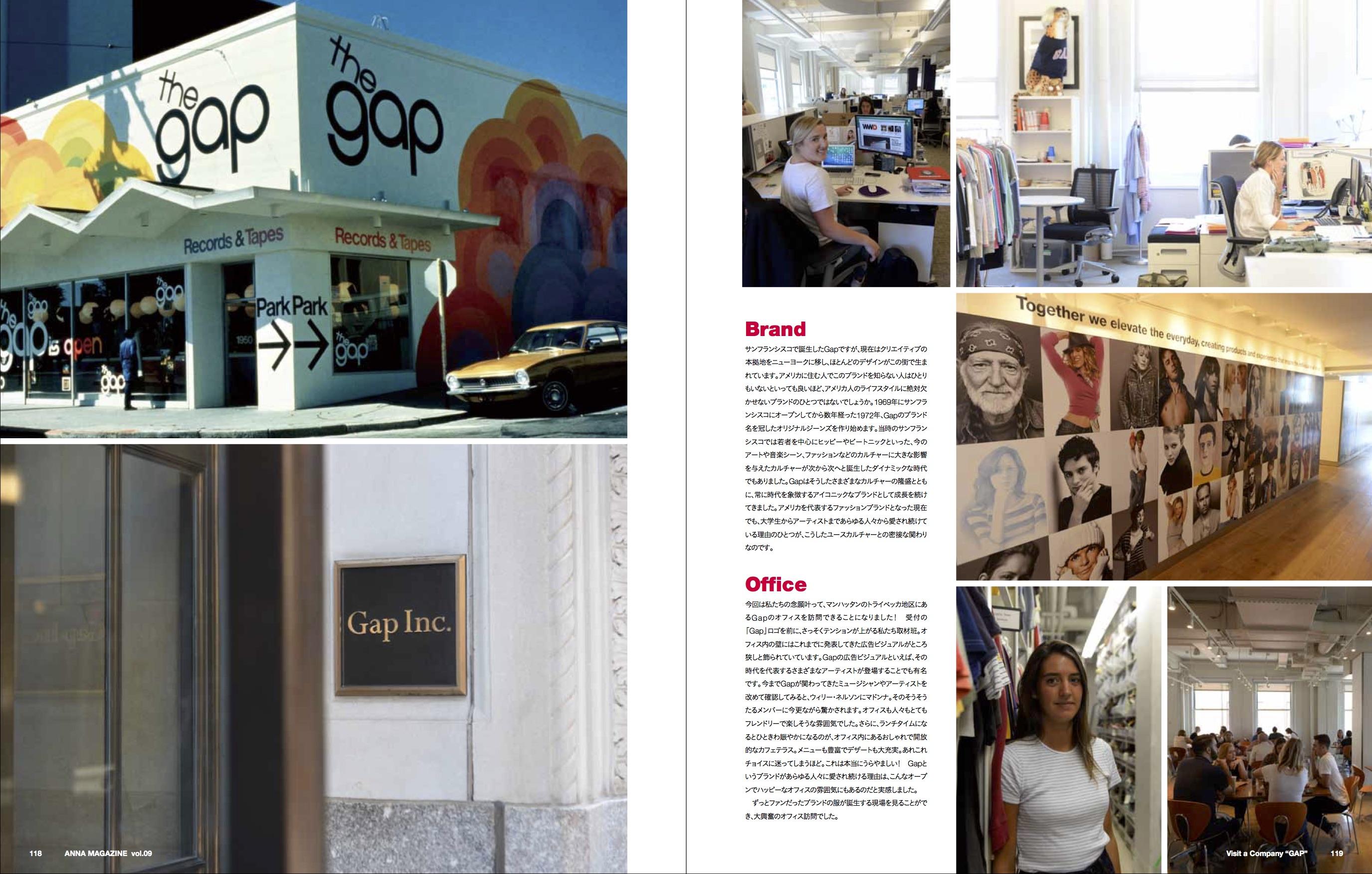 anna magazine vol.9 P60