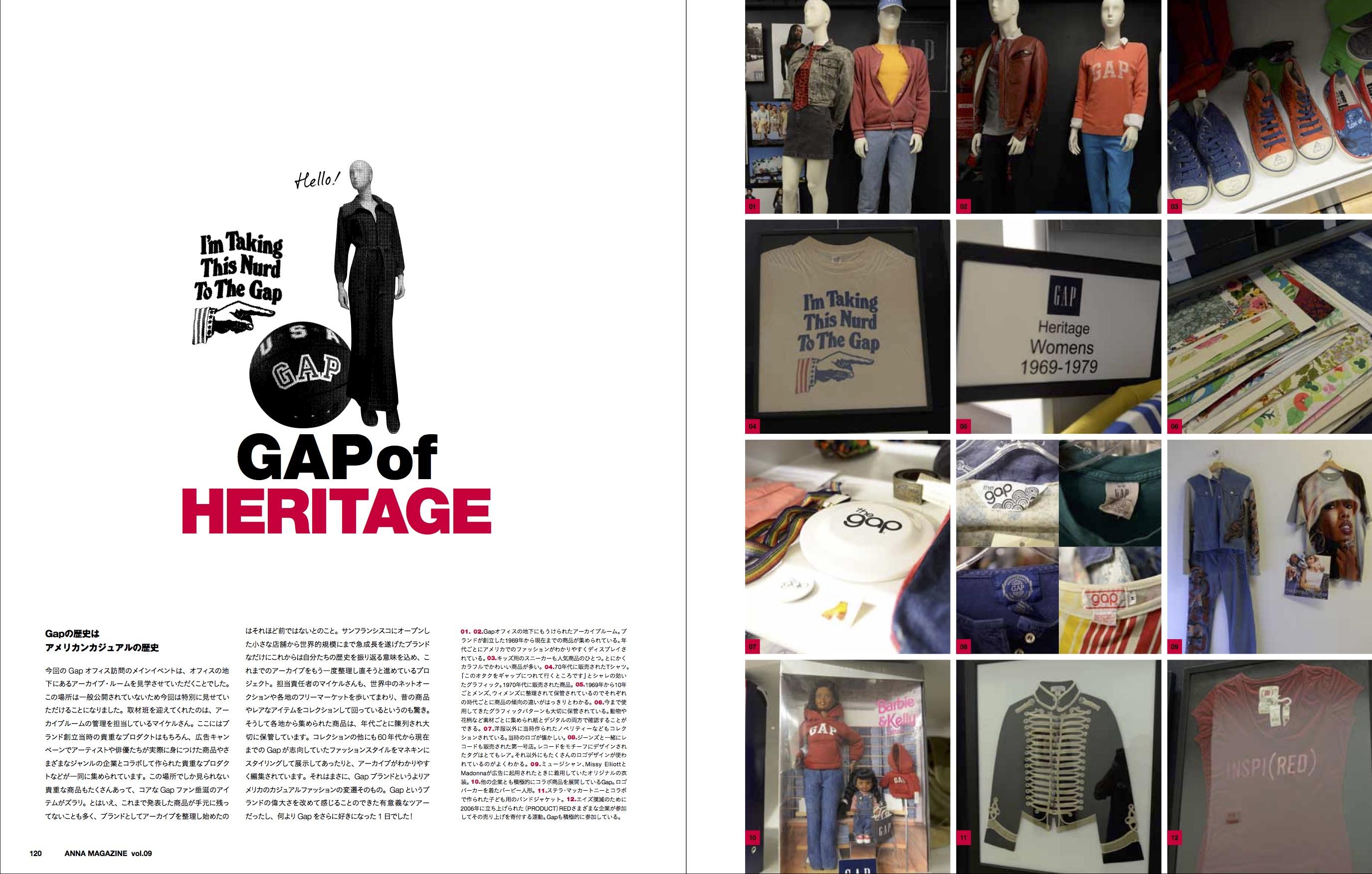anna magazine vol.9 P61