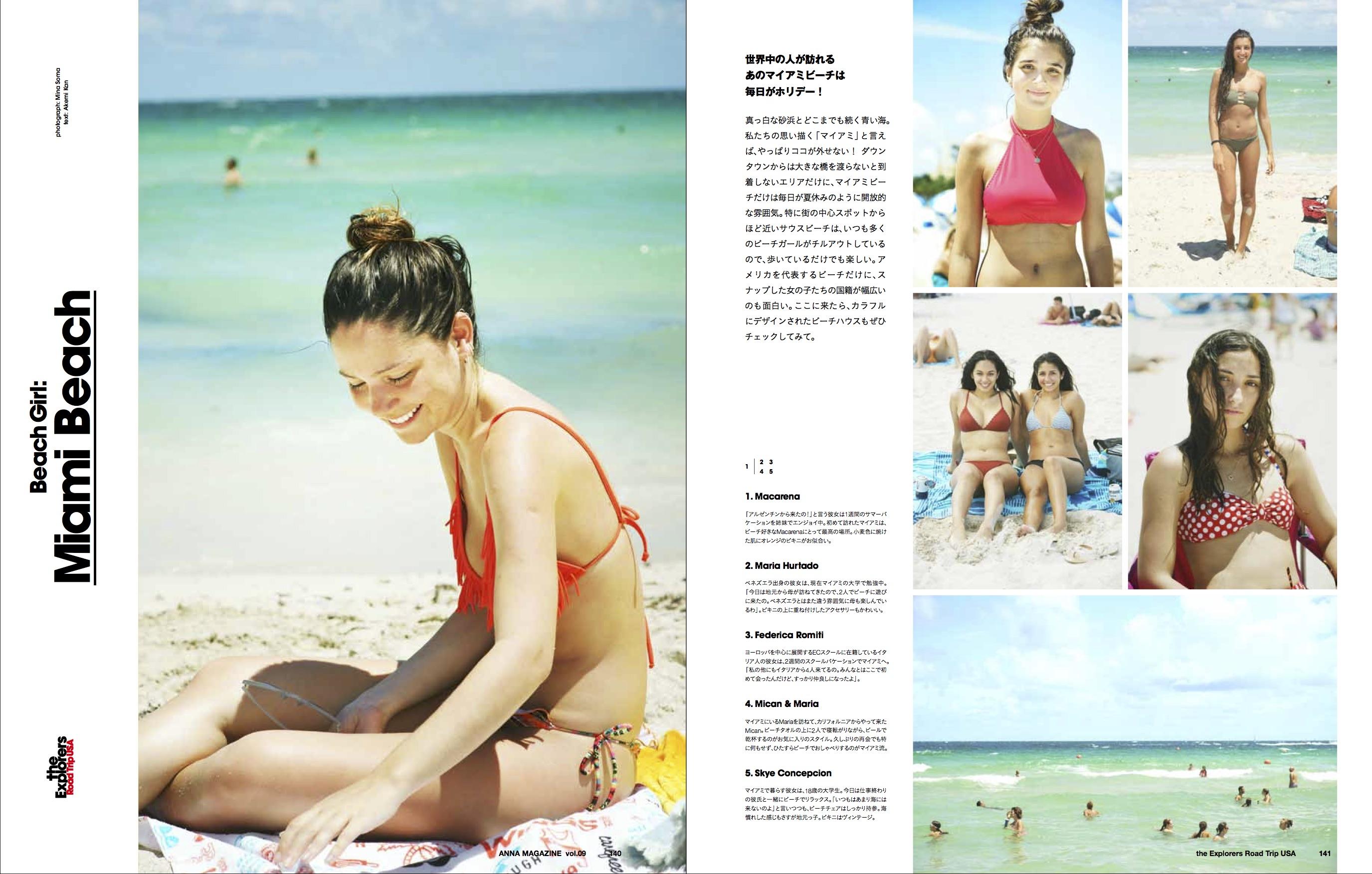 anna magazine vol.9 P70