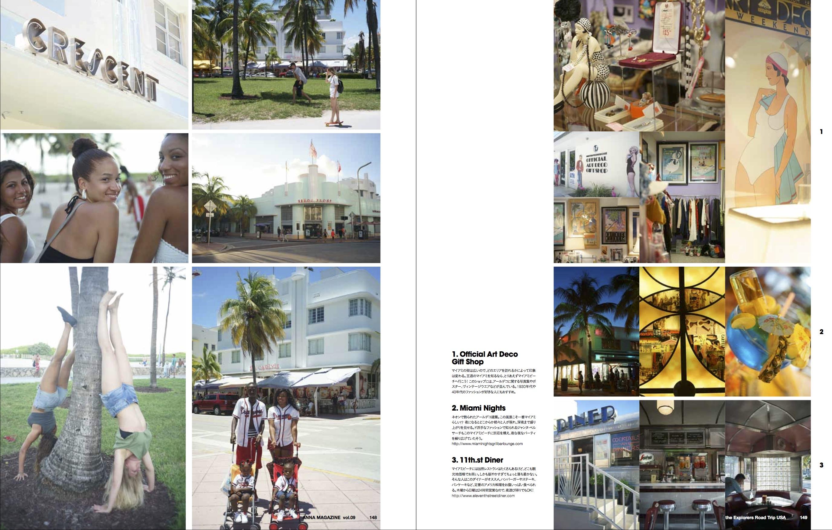 anna magazine vol.9 P74
