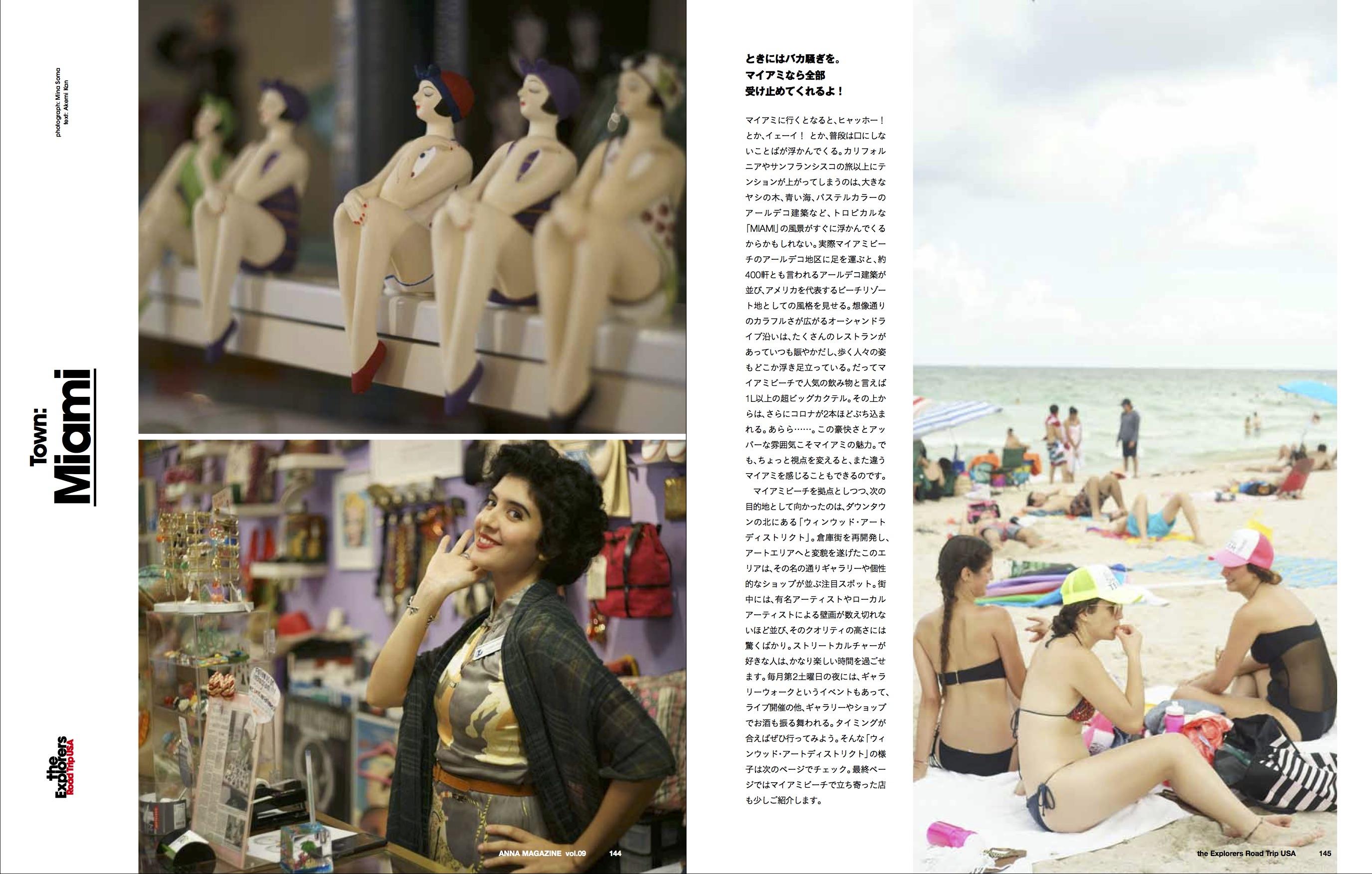 anna magazine vol.9 P72