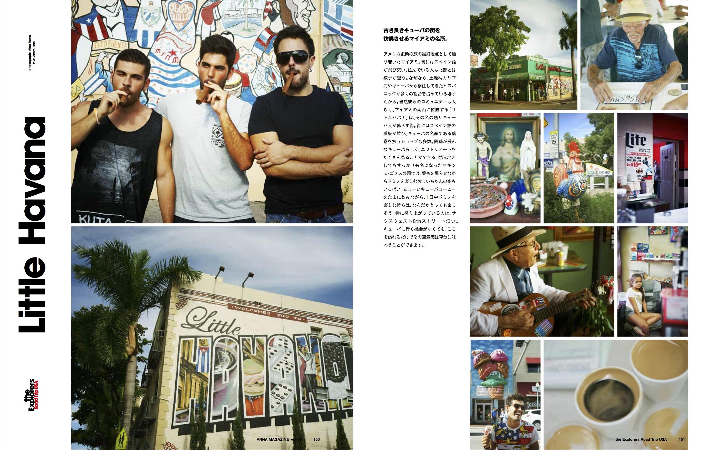 anna magazine vol.9 P75