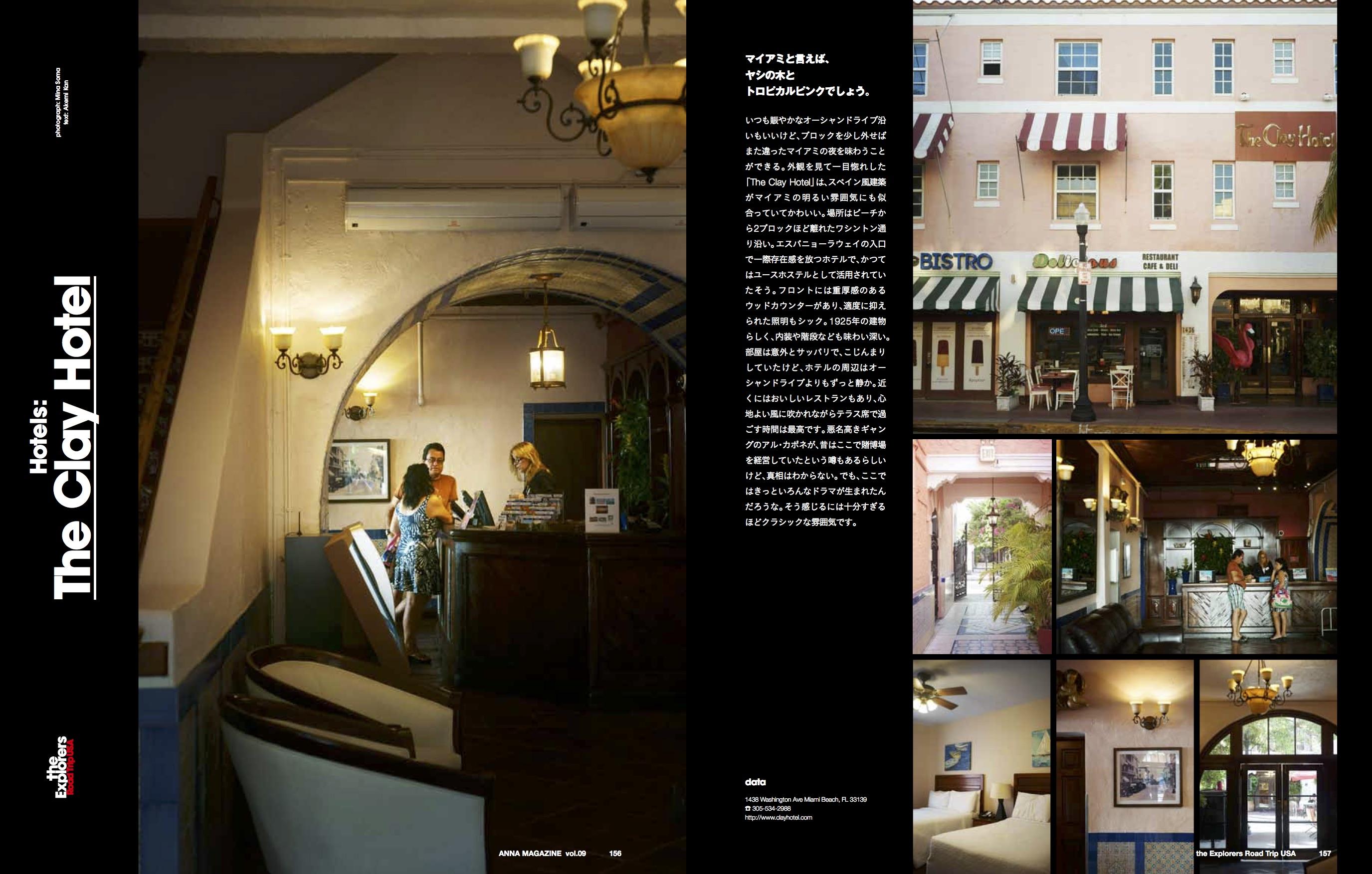 anna magazine vol.9 P78