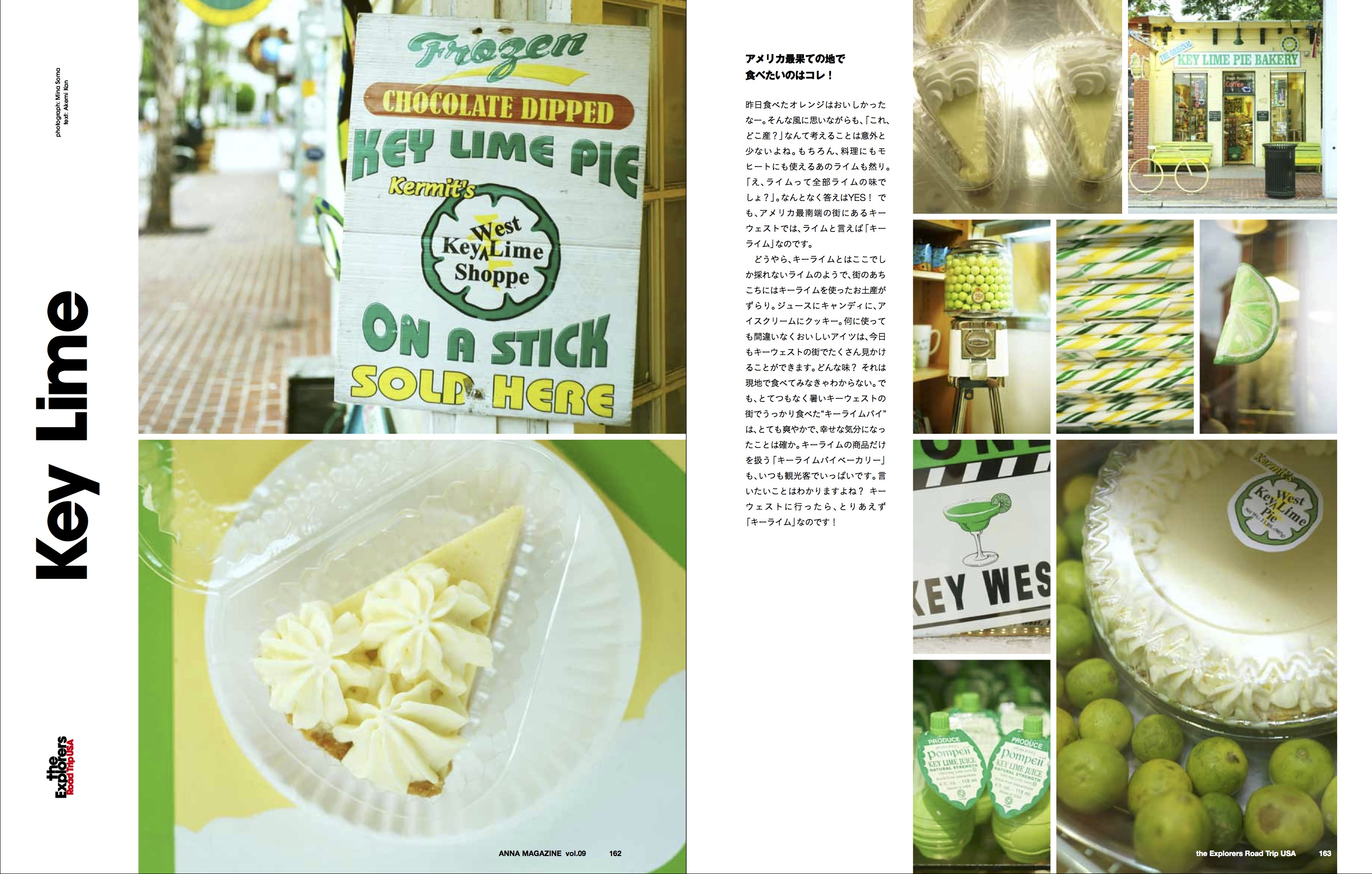 anna magazine vol.9 P81