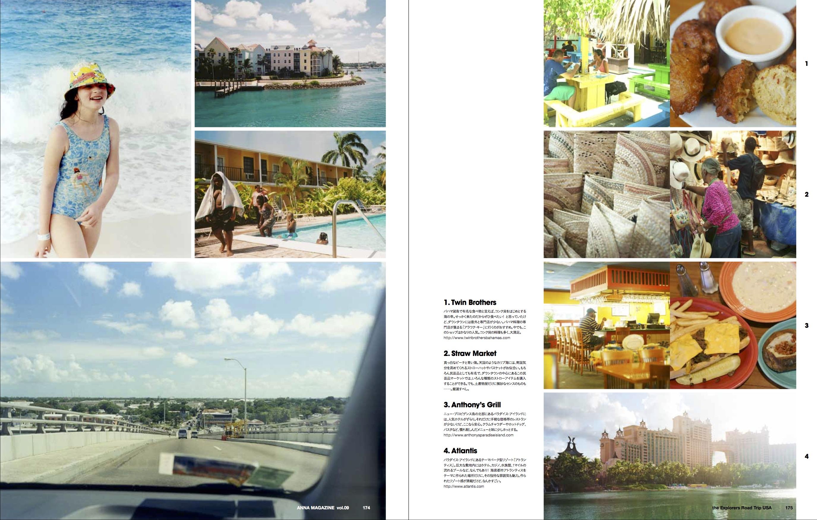 anna magazine vol.9 P87