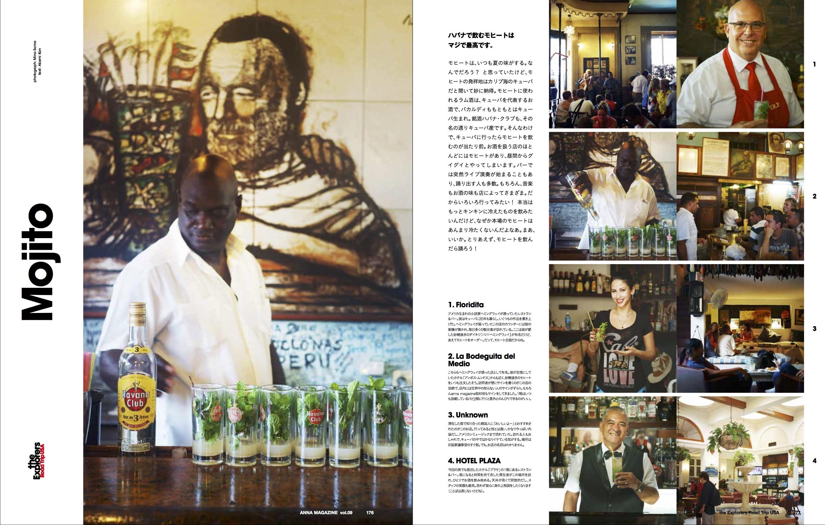 anna magazine vol.9 P88
