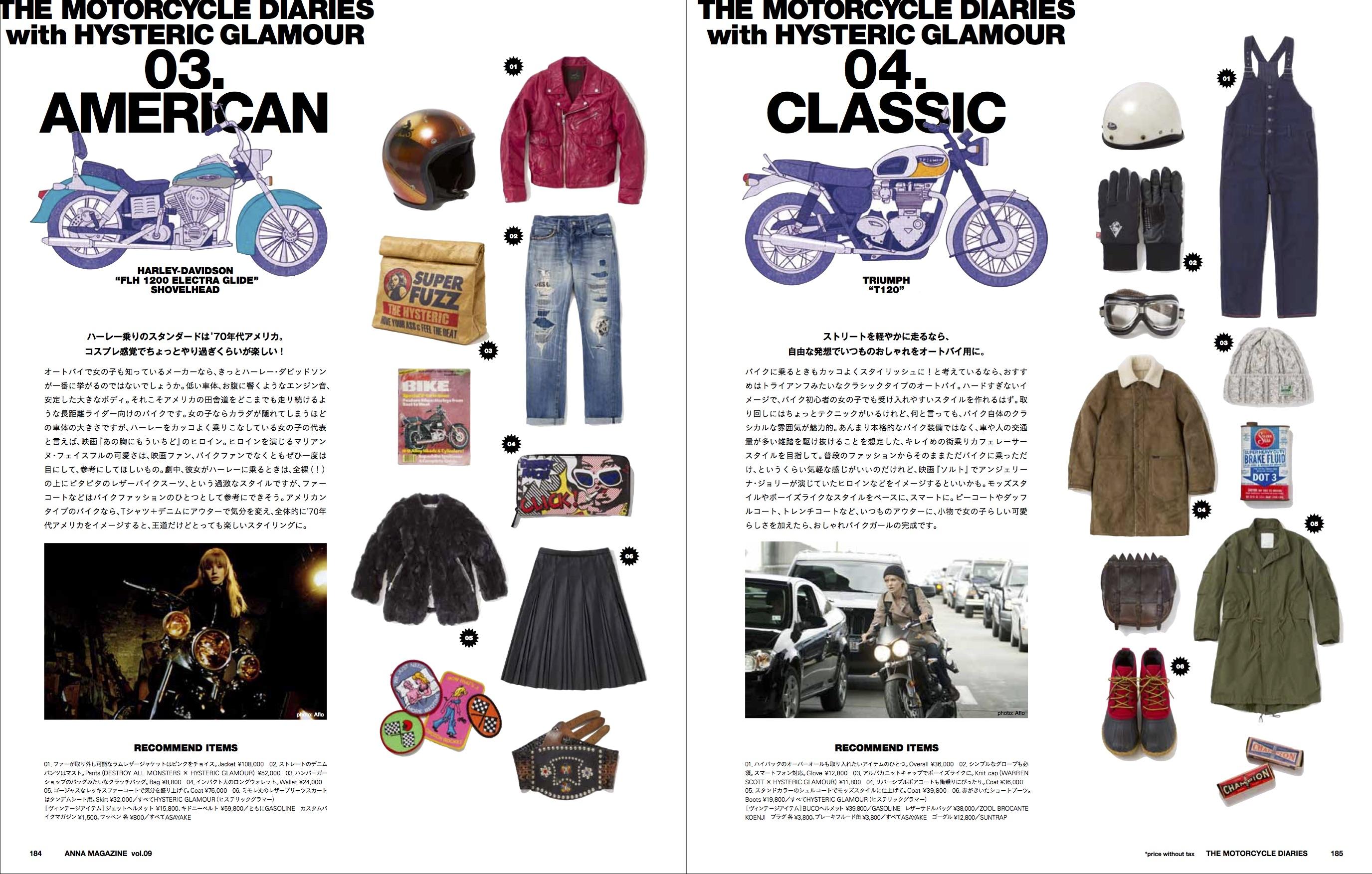 anna magazine vol.9 P92