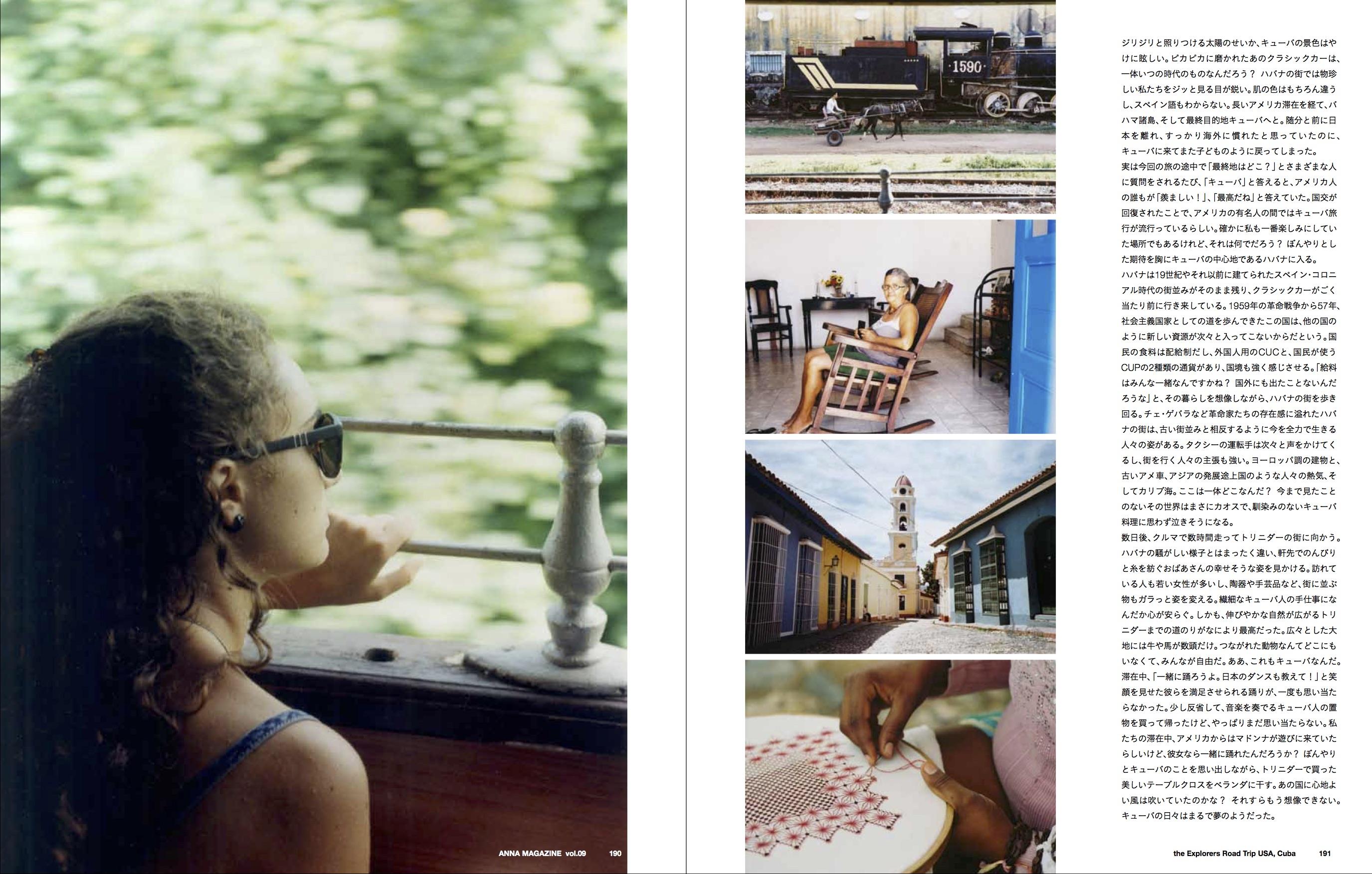 anna magazine vol.9 P95