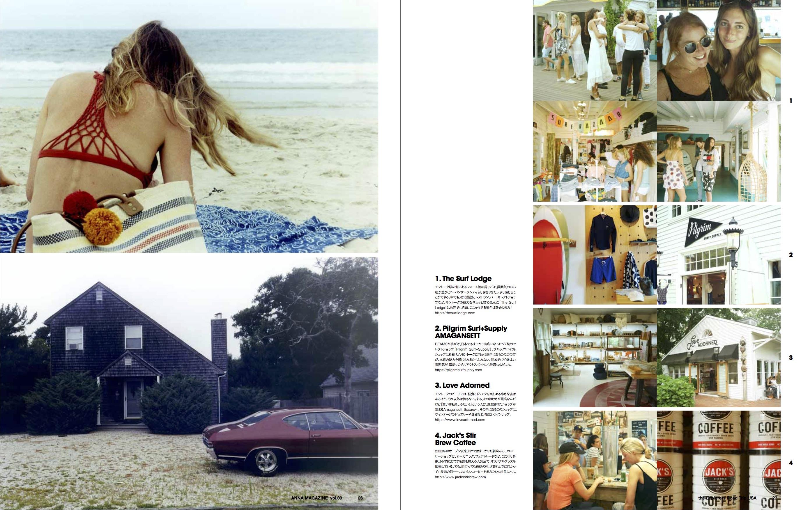 anna magazine vol.9 P12