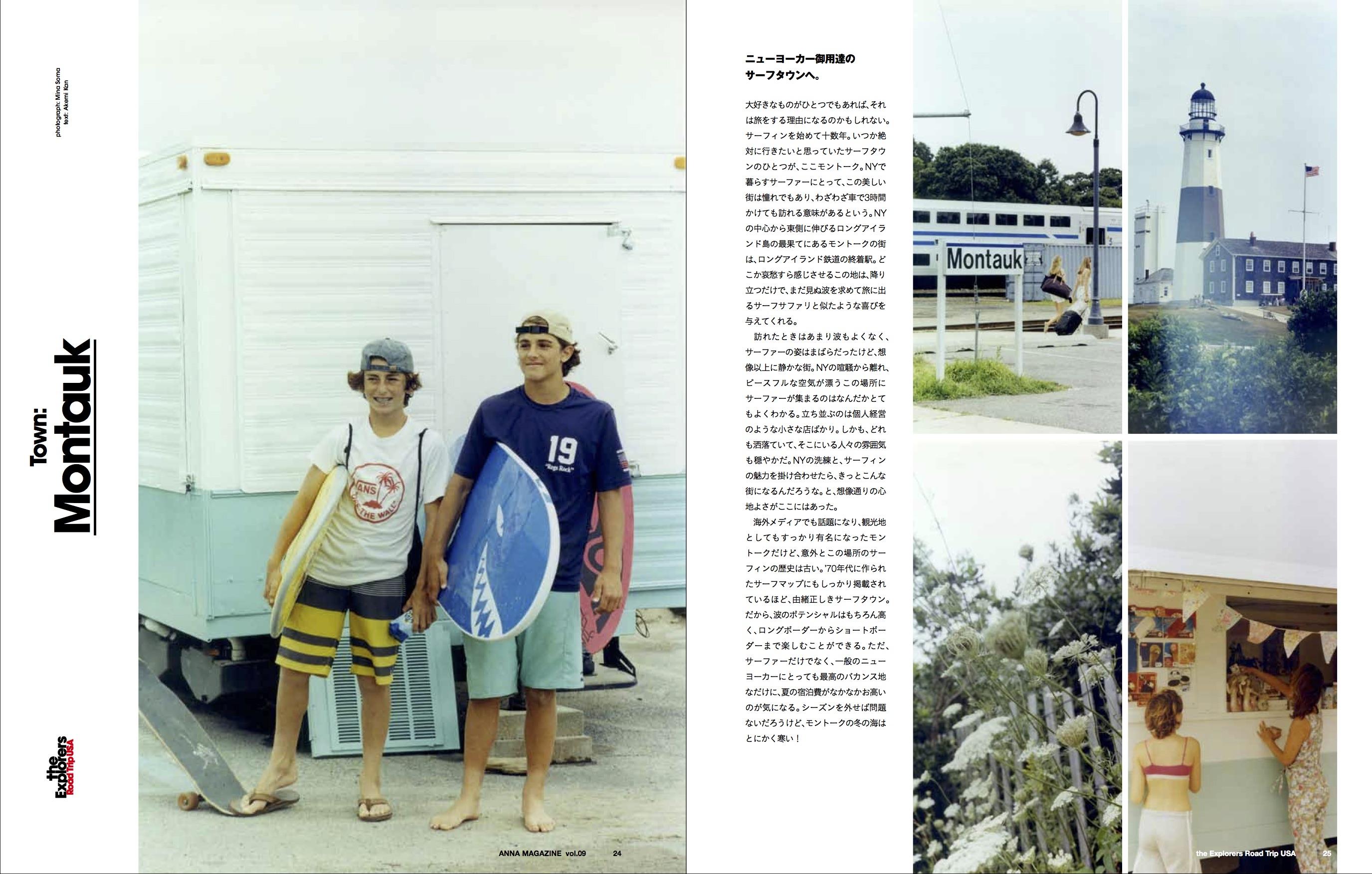 anna magazine vol.9 P11